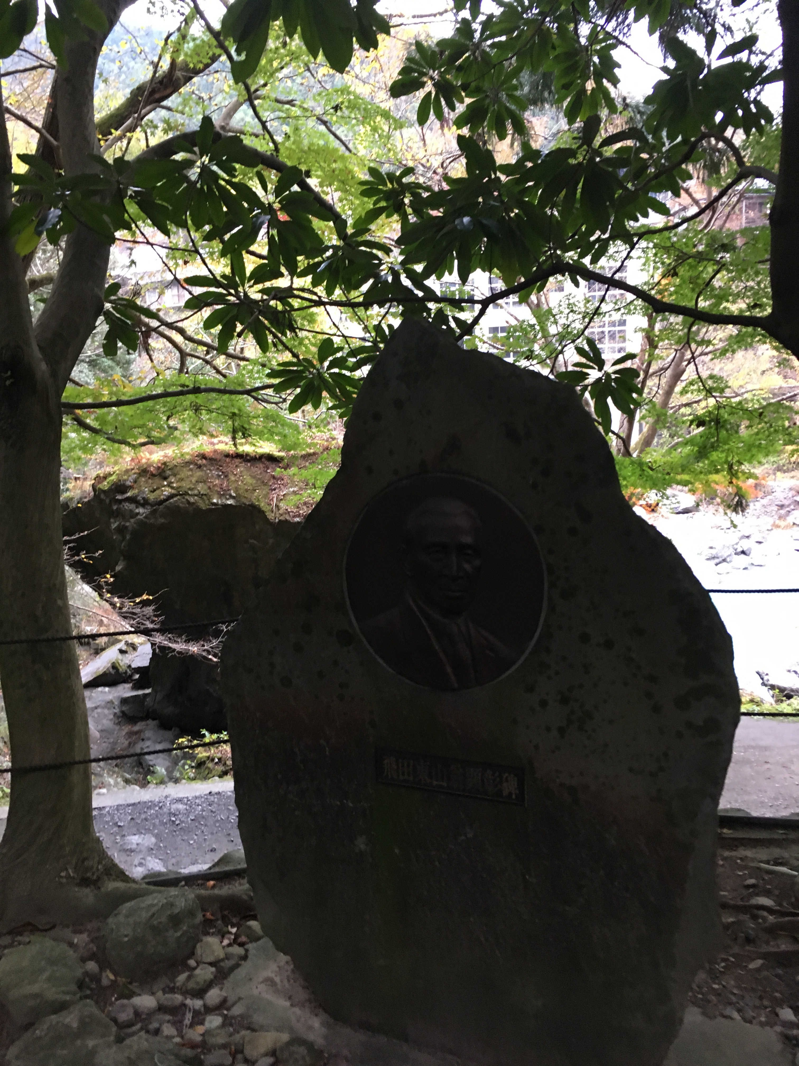 玉堂美術館