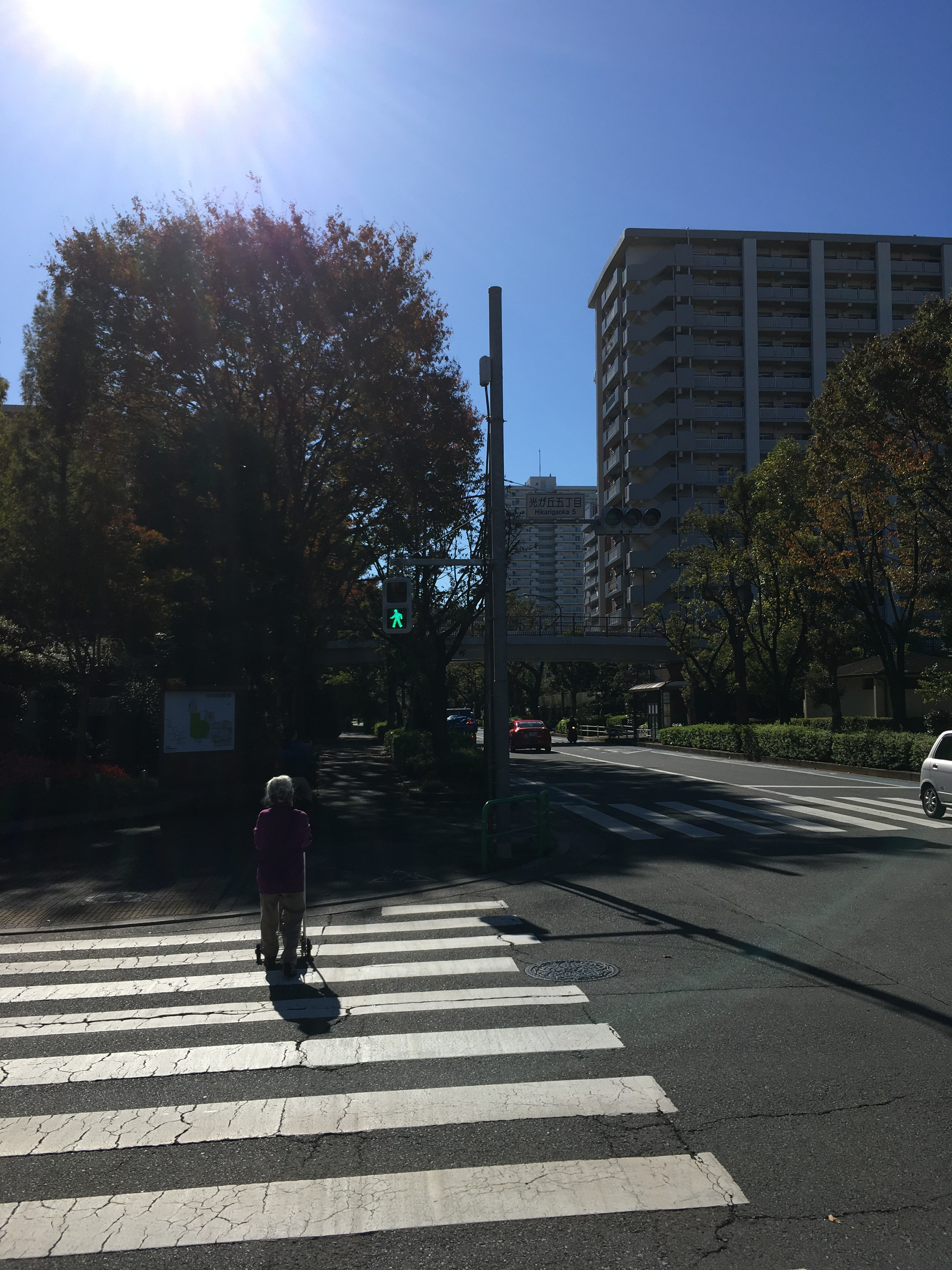 光が丘五丁目交差点