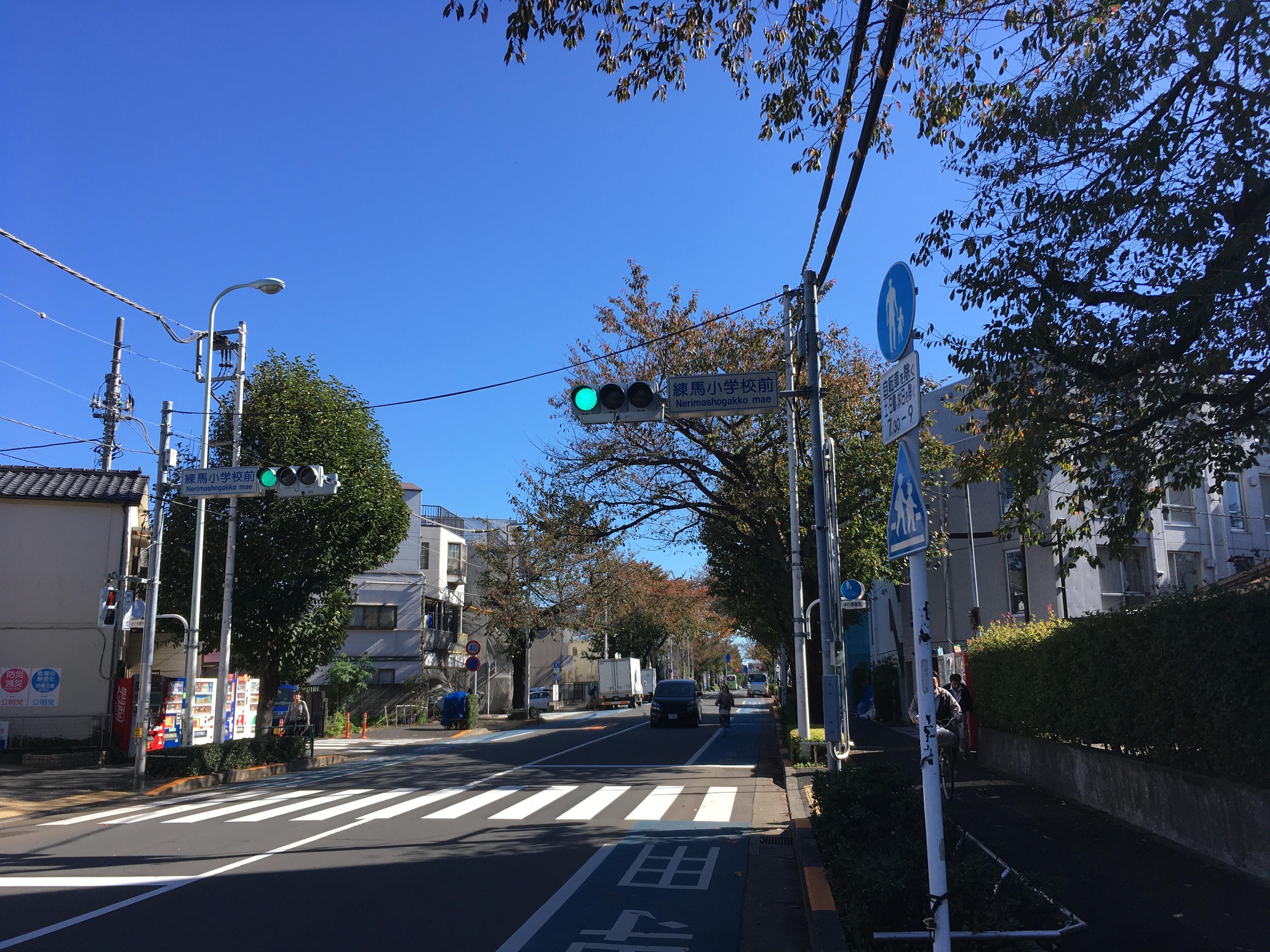 練馬小学校前交差点
