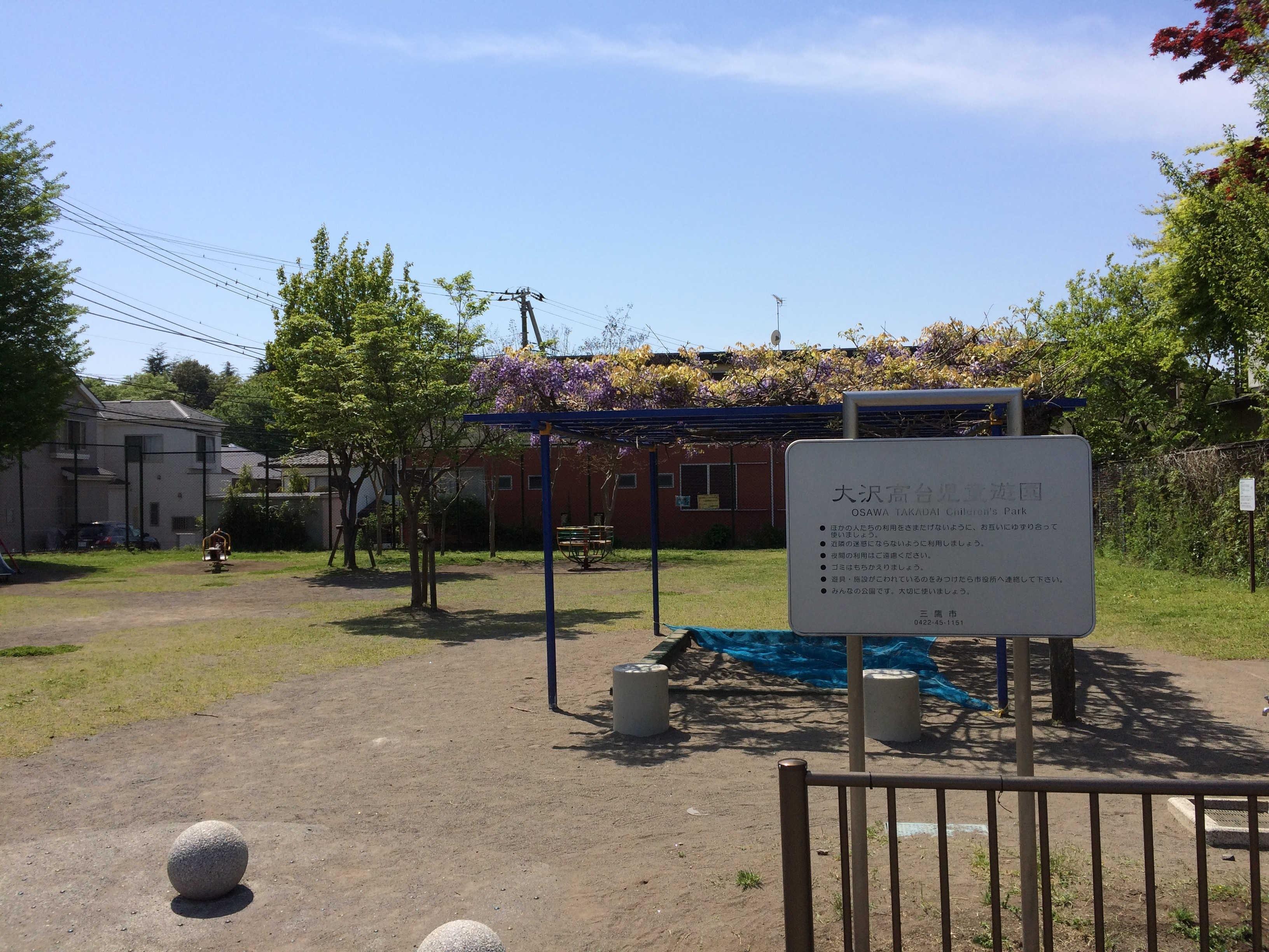 深大寺→野川公園