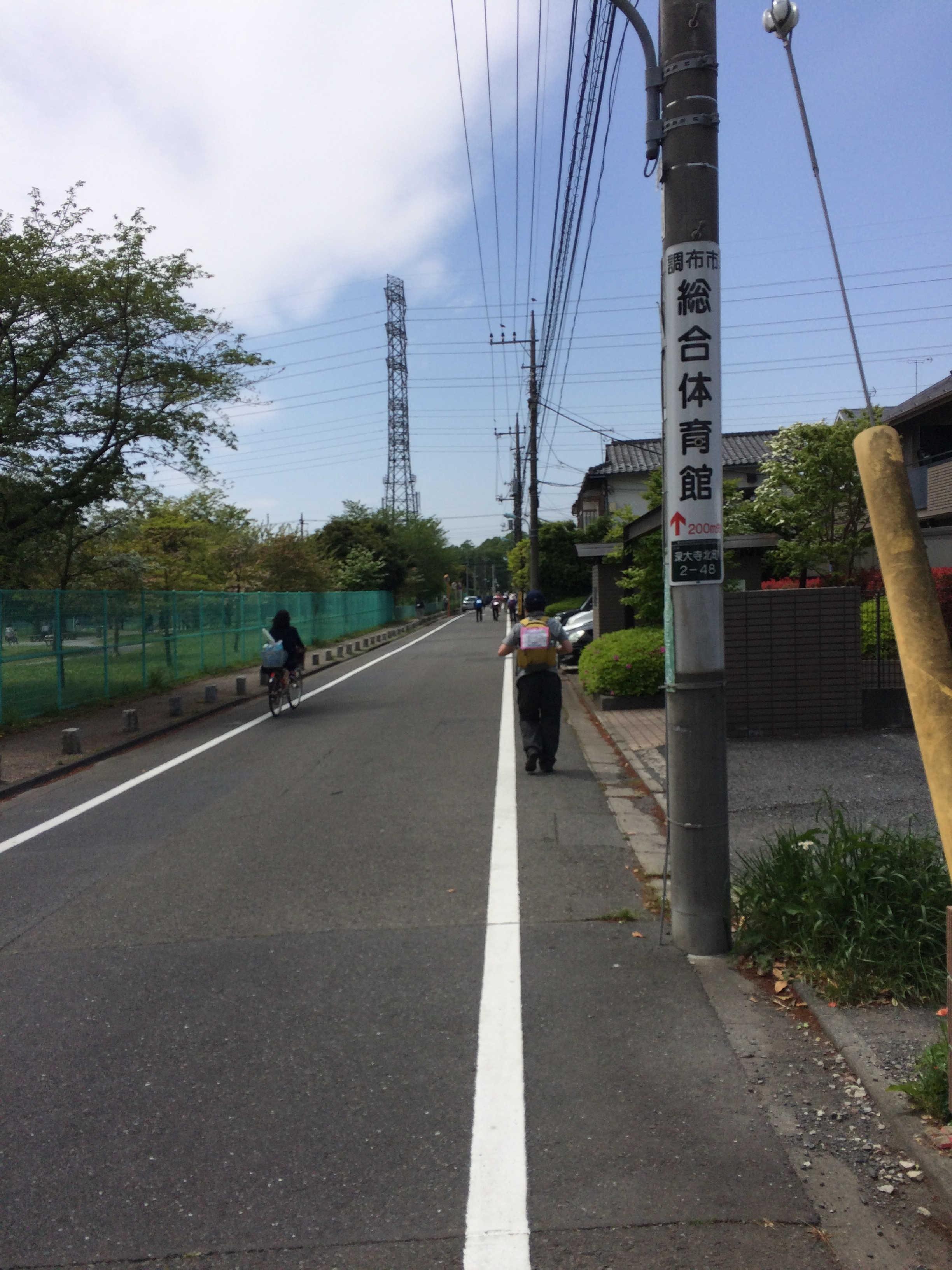 東京都道121号武蔵野調布線