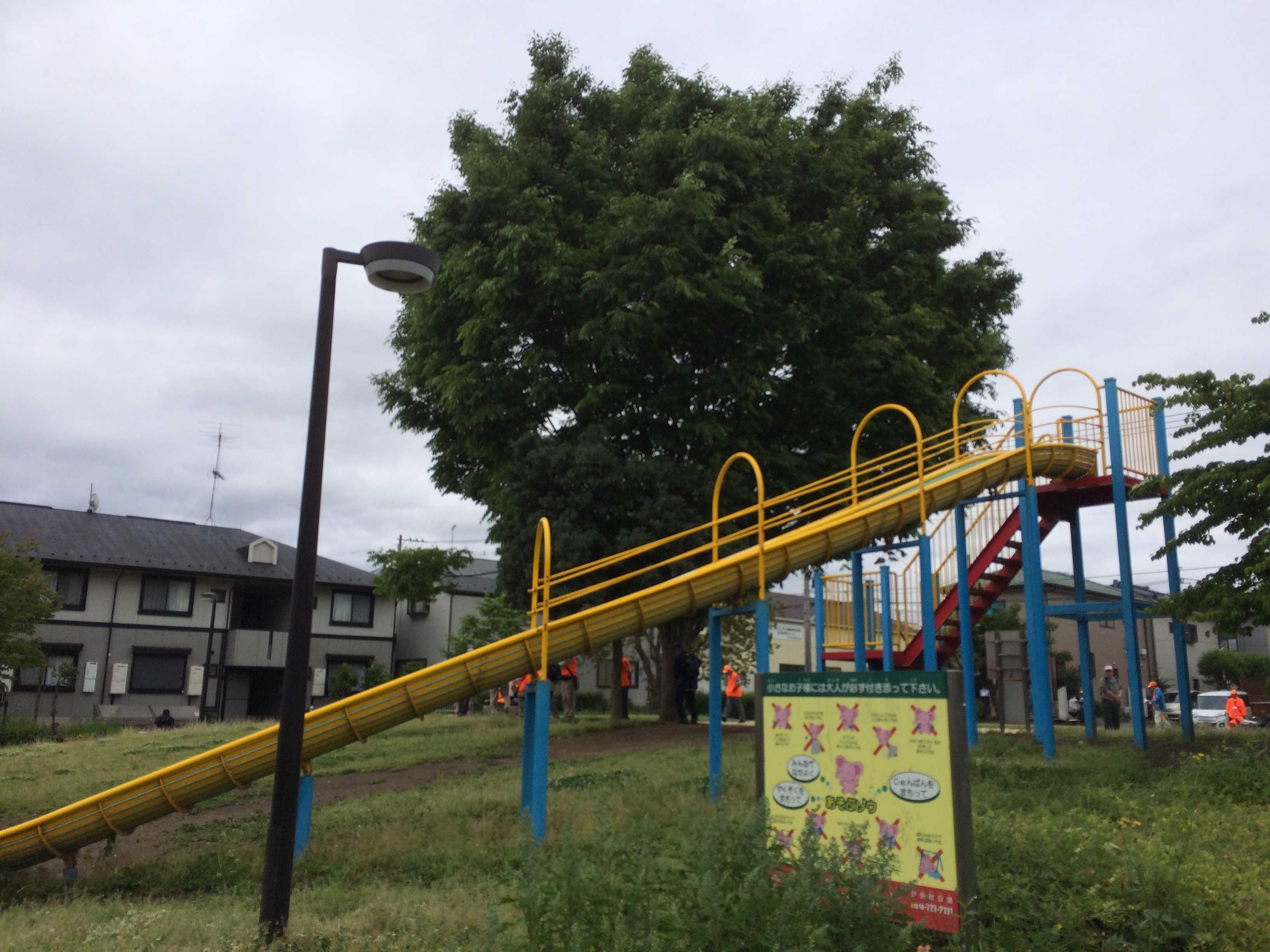 かみしんでん公園(スタート)