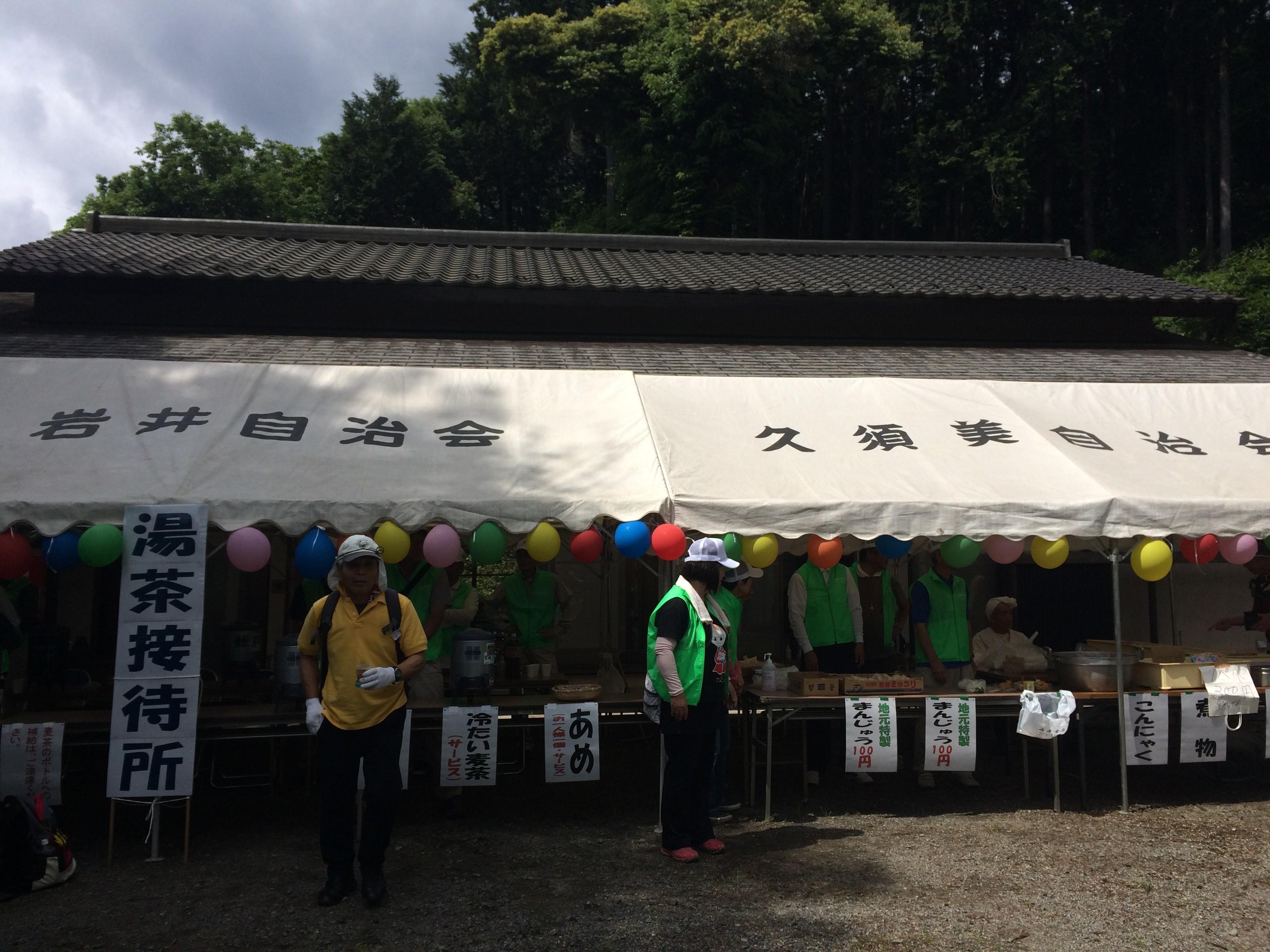 小岩井神社