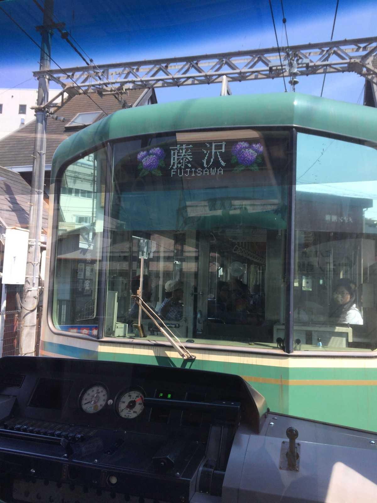 江ノ電車内