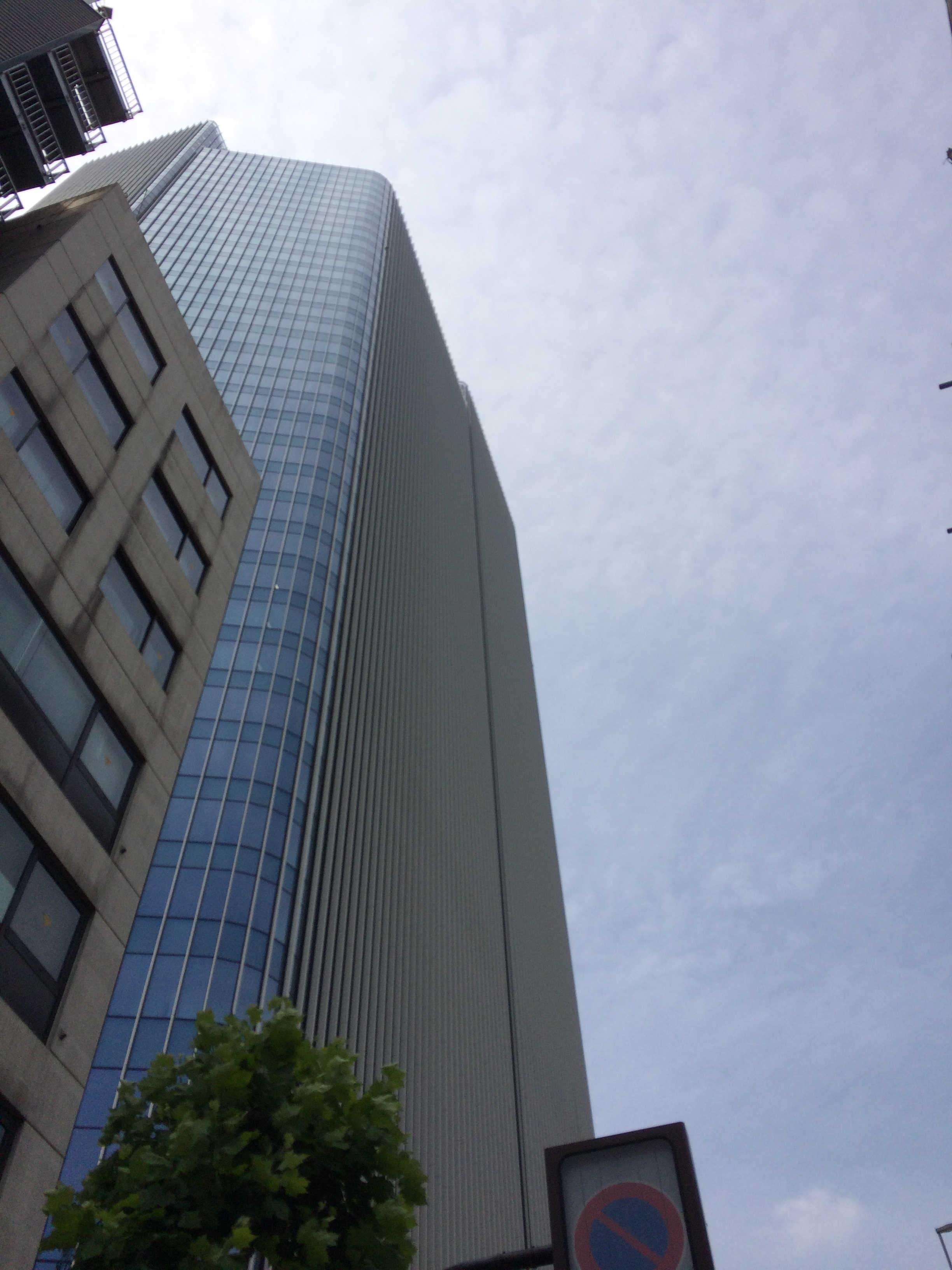 アークヒルズサウスタワー