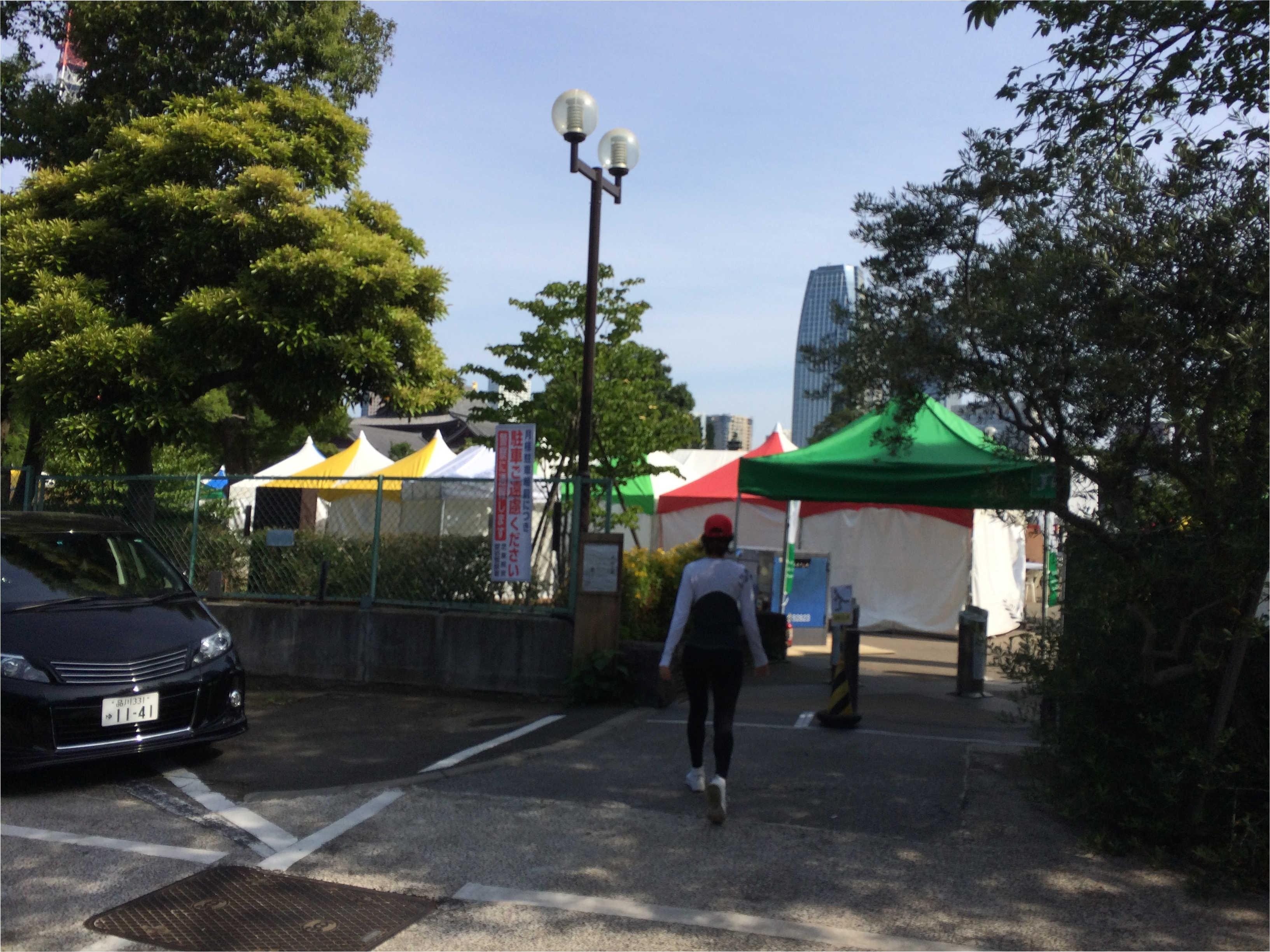 都立芝公園(御成門)(スタート)