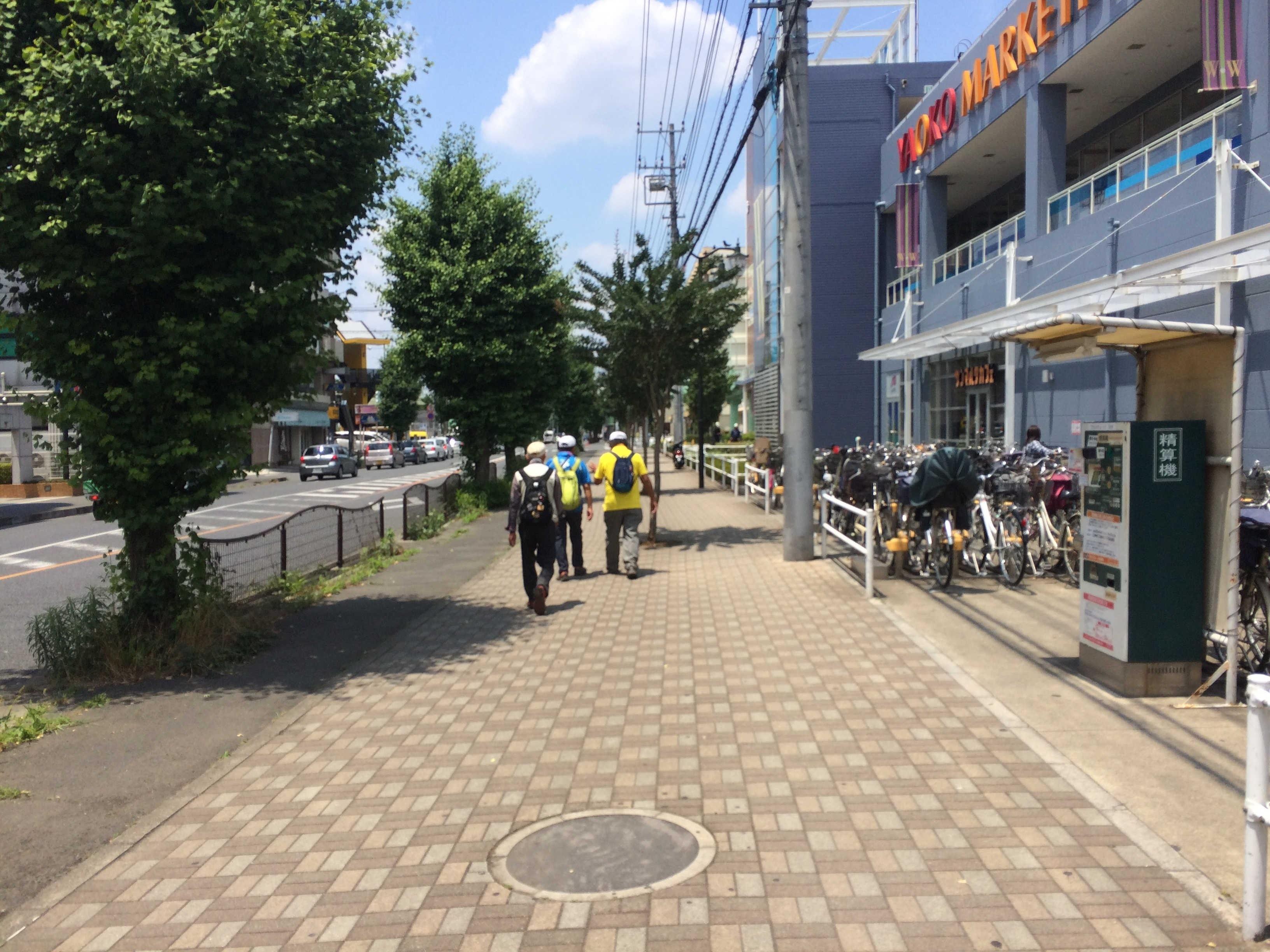 鶴ヶ島市・市民活動推進センター(ゴール)
