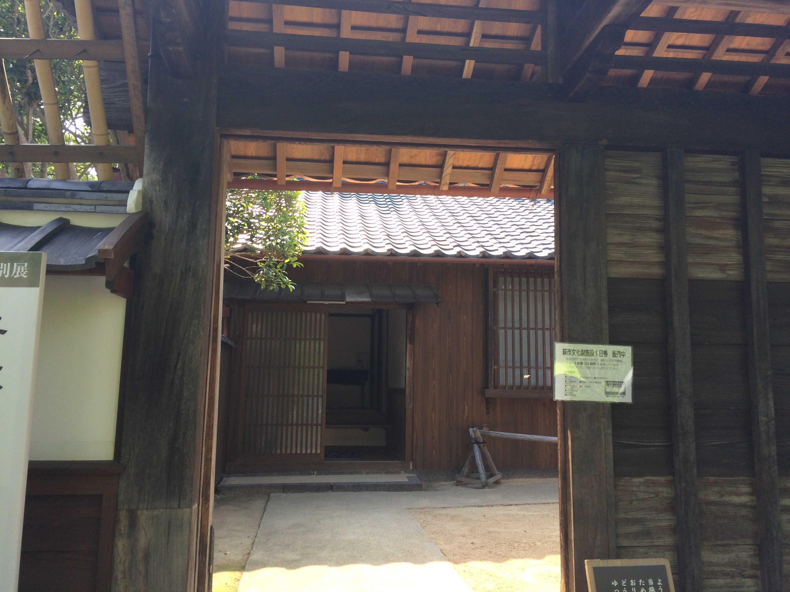 【世界遺産】萩城下町