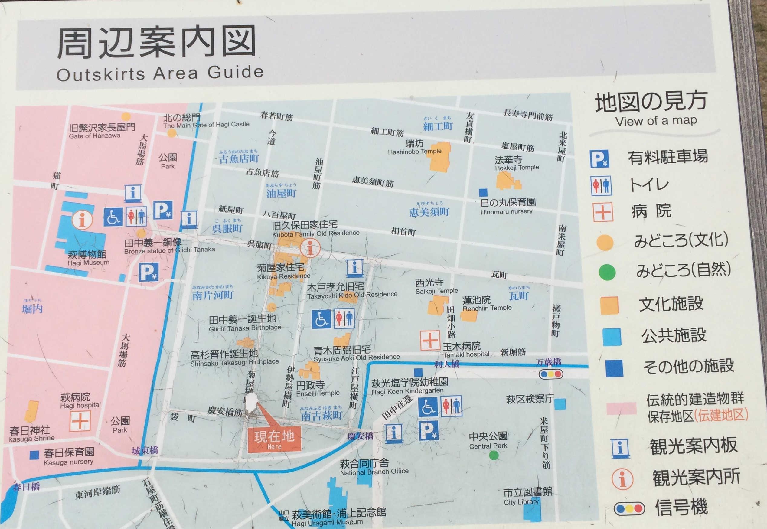 萩城下町周辺案内図