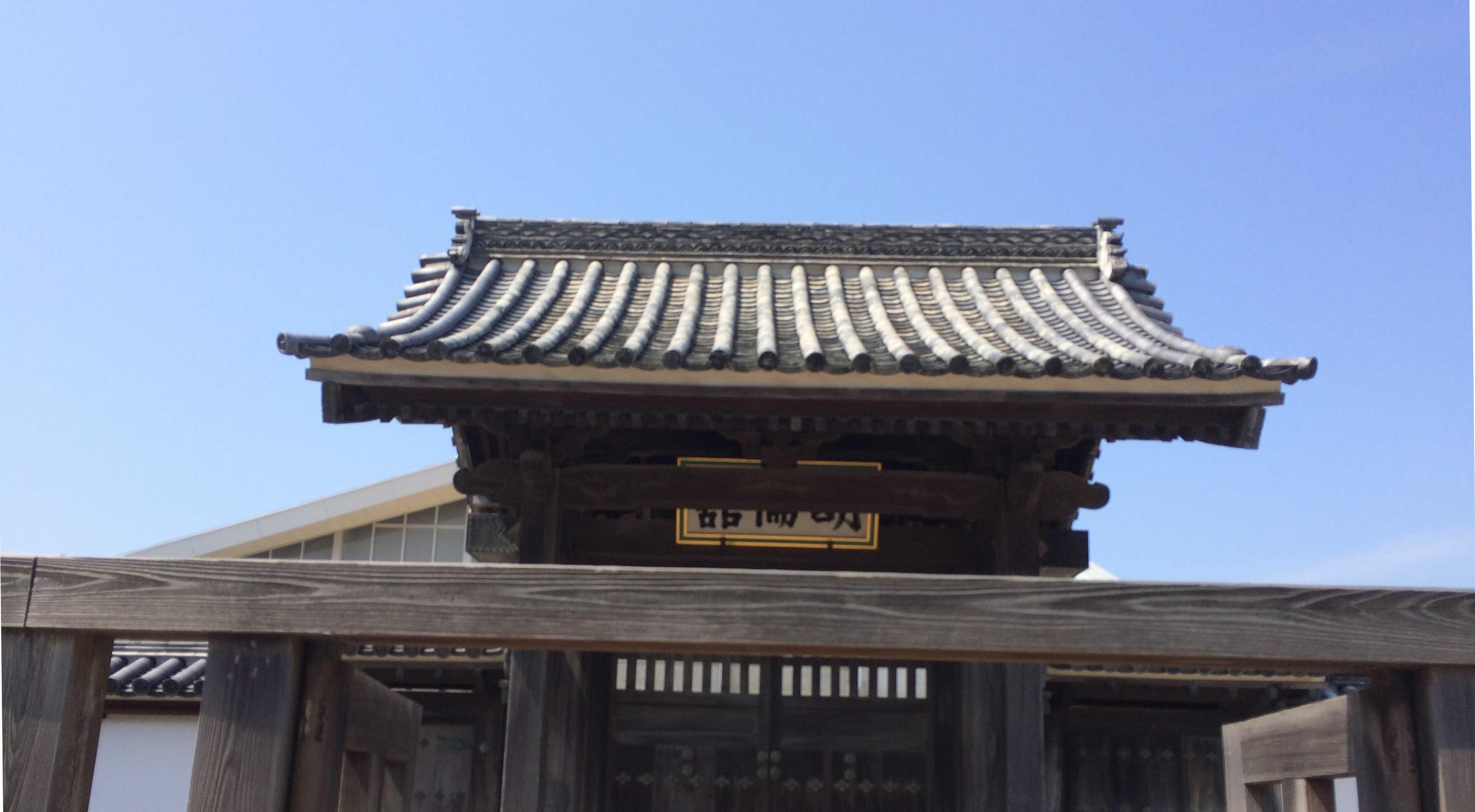 萩藩校明倫館