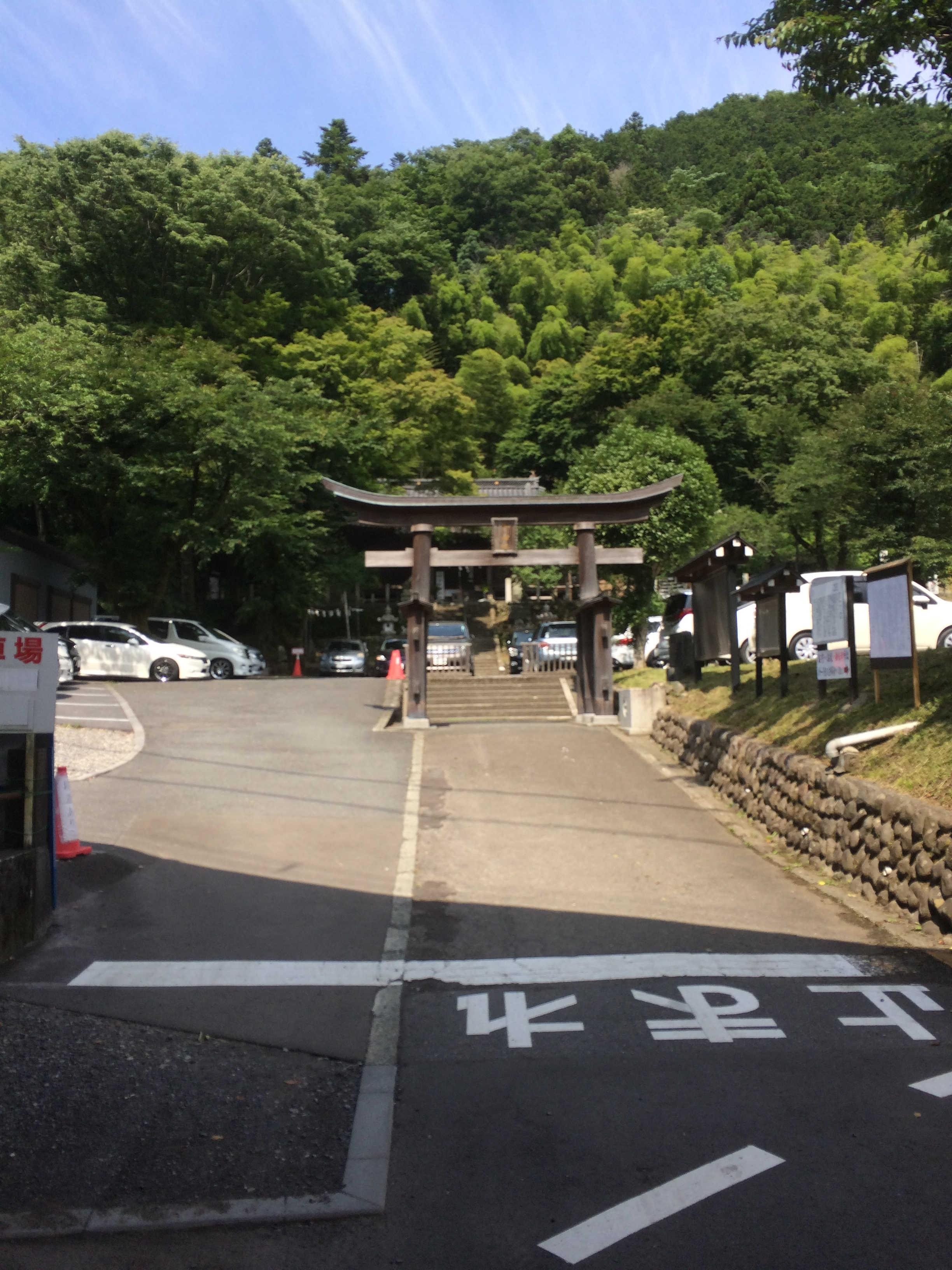 高尾氷川神社