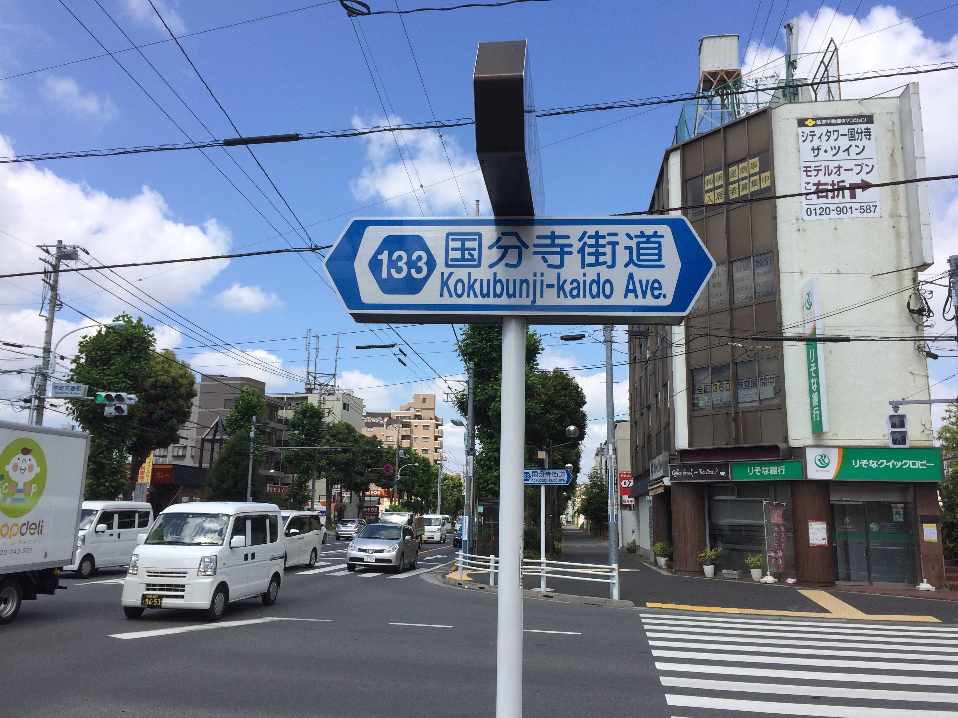 栄町交番前