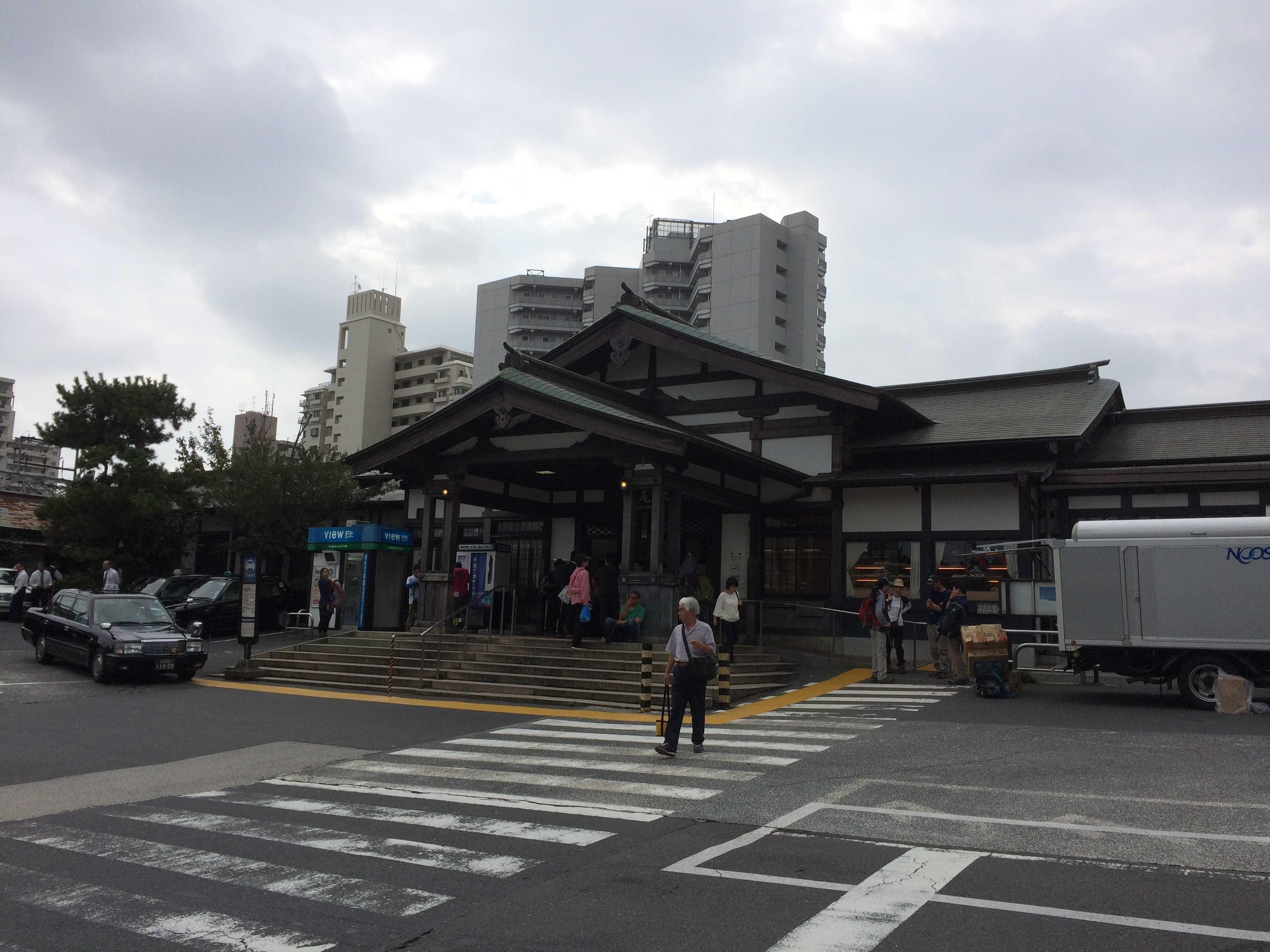 高尾山駅北口