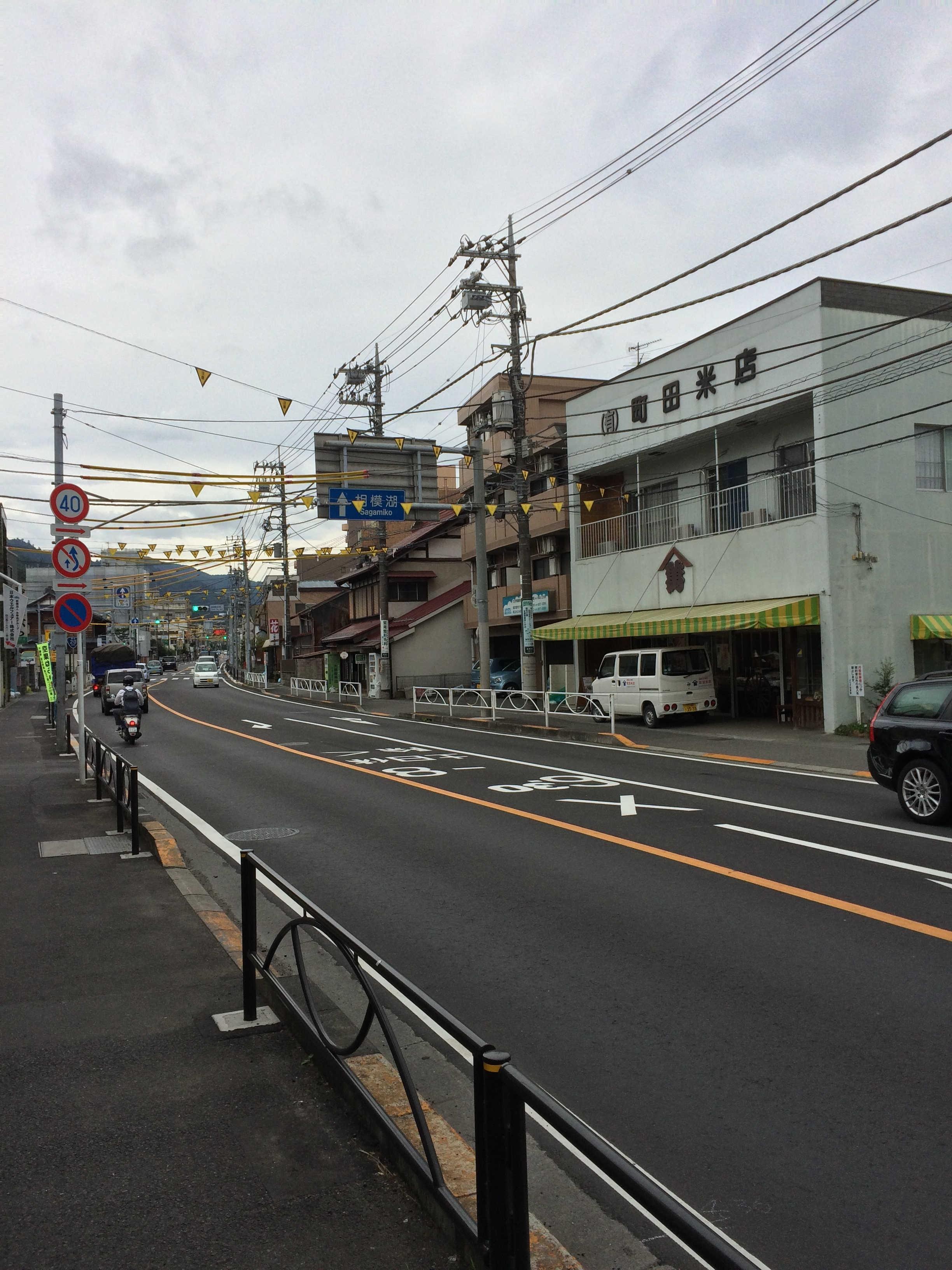 高尾駅北口(バス)(スタート)