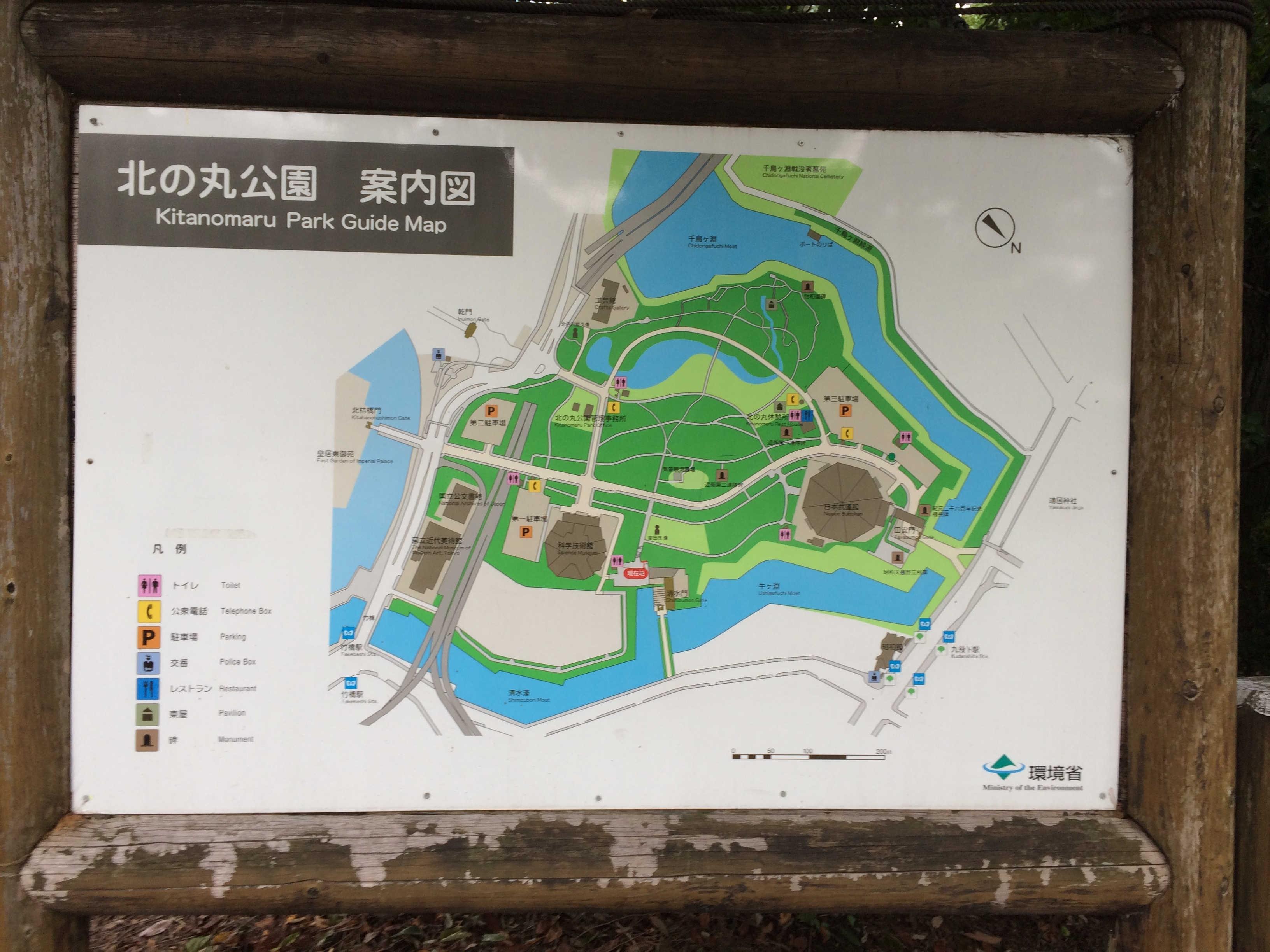 北の丸公園案内図