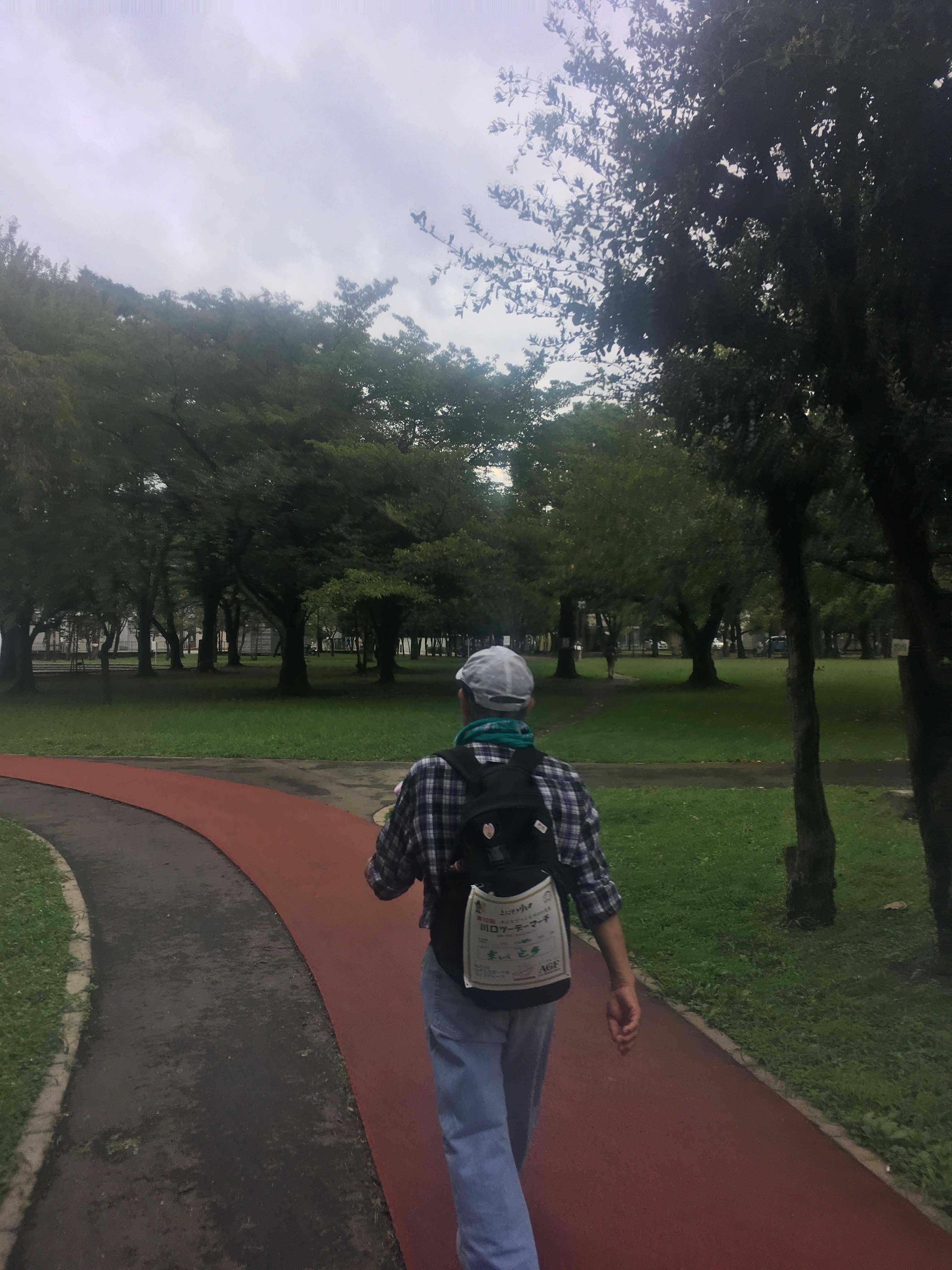 三ツ和公園