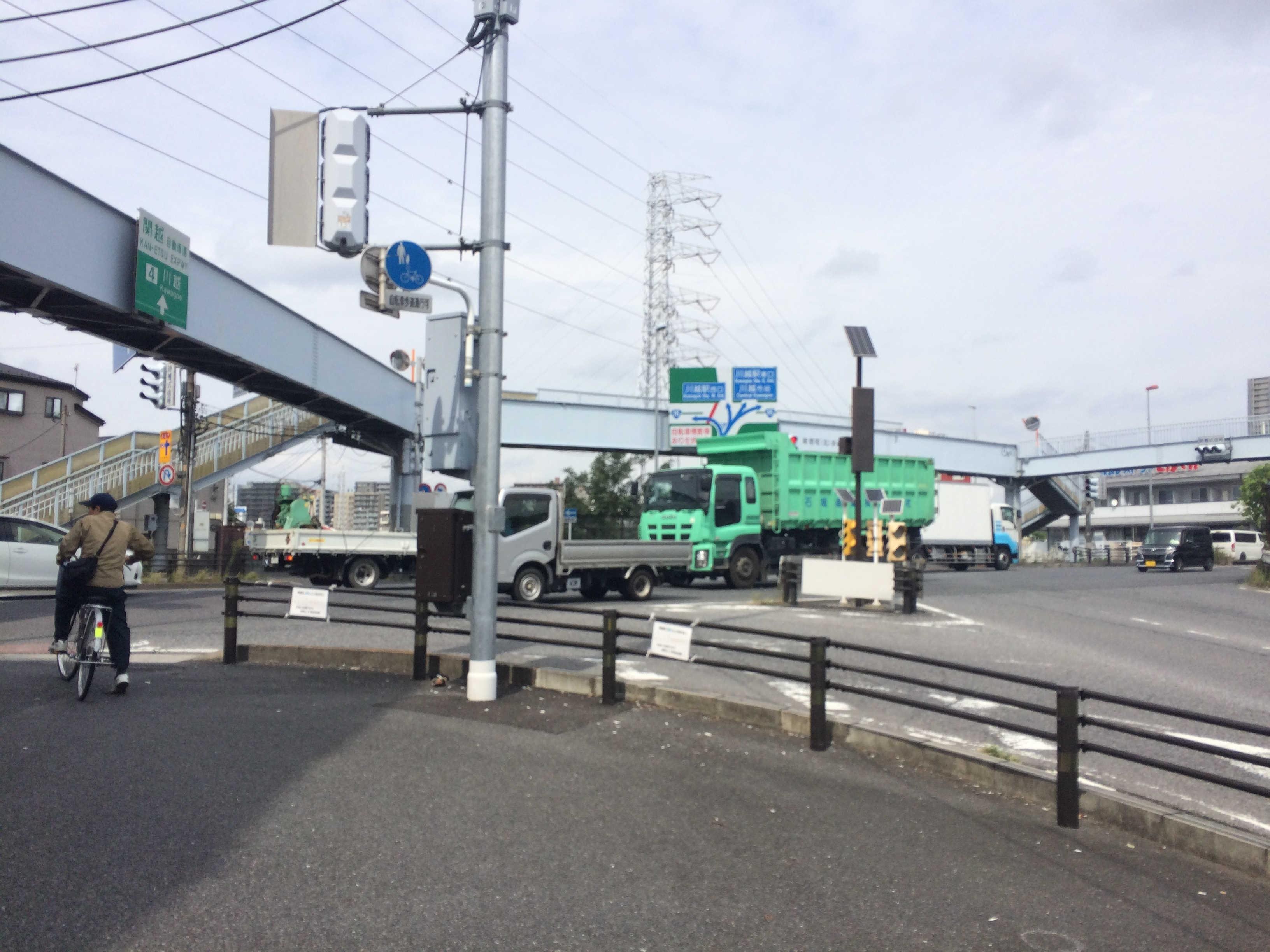 新宿町(北)交差点