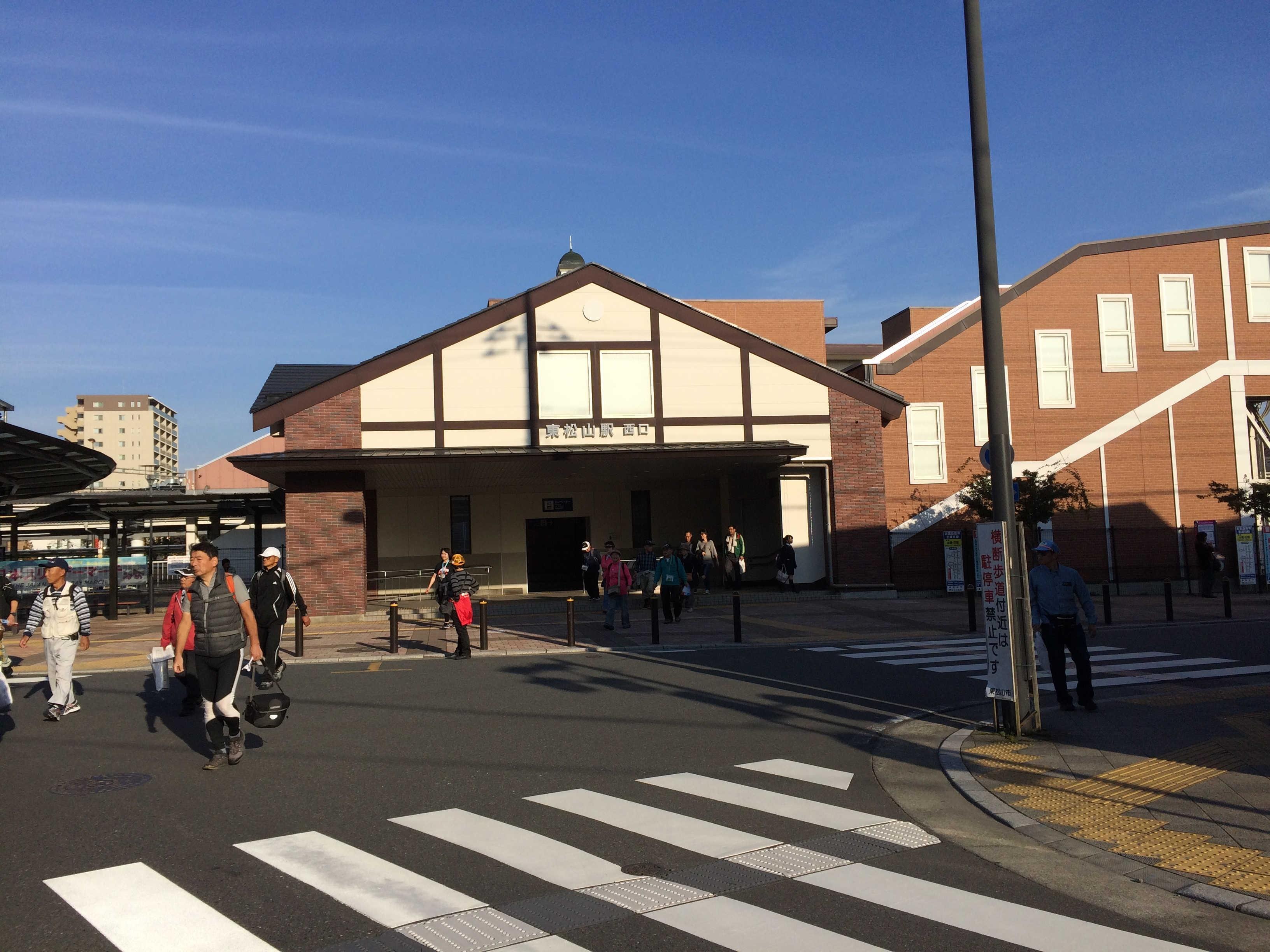 東松山駅西口