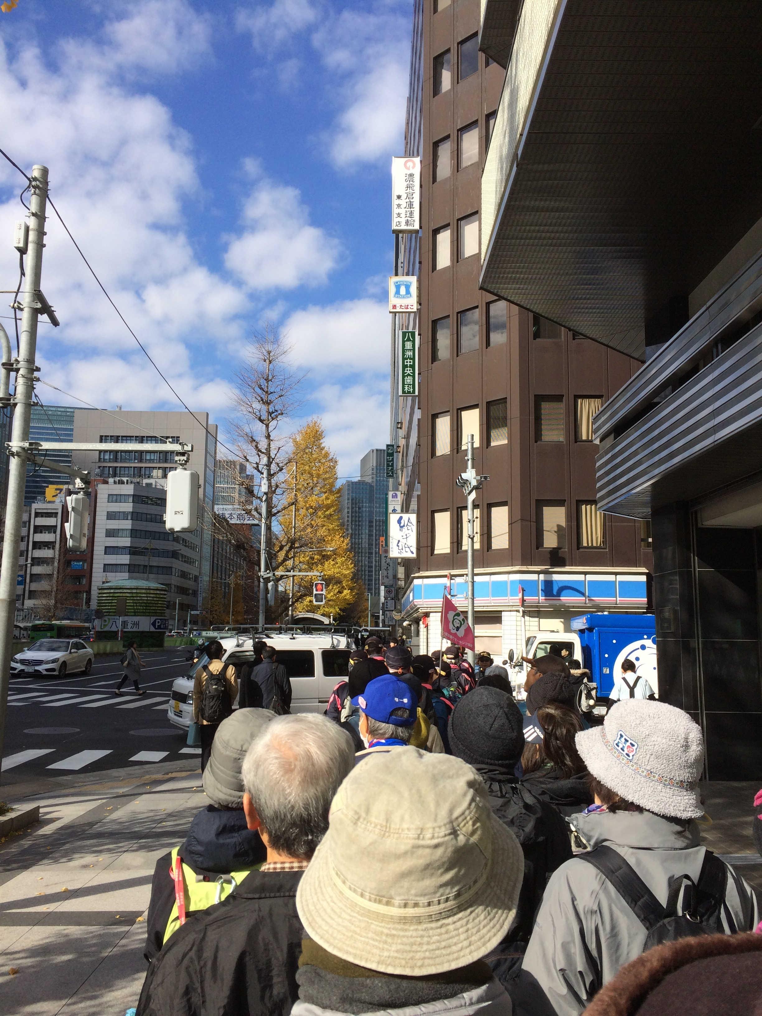 京橋一丁目交差点