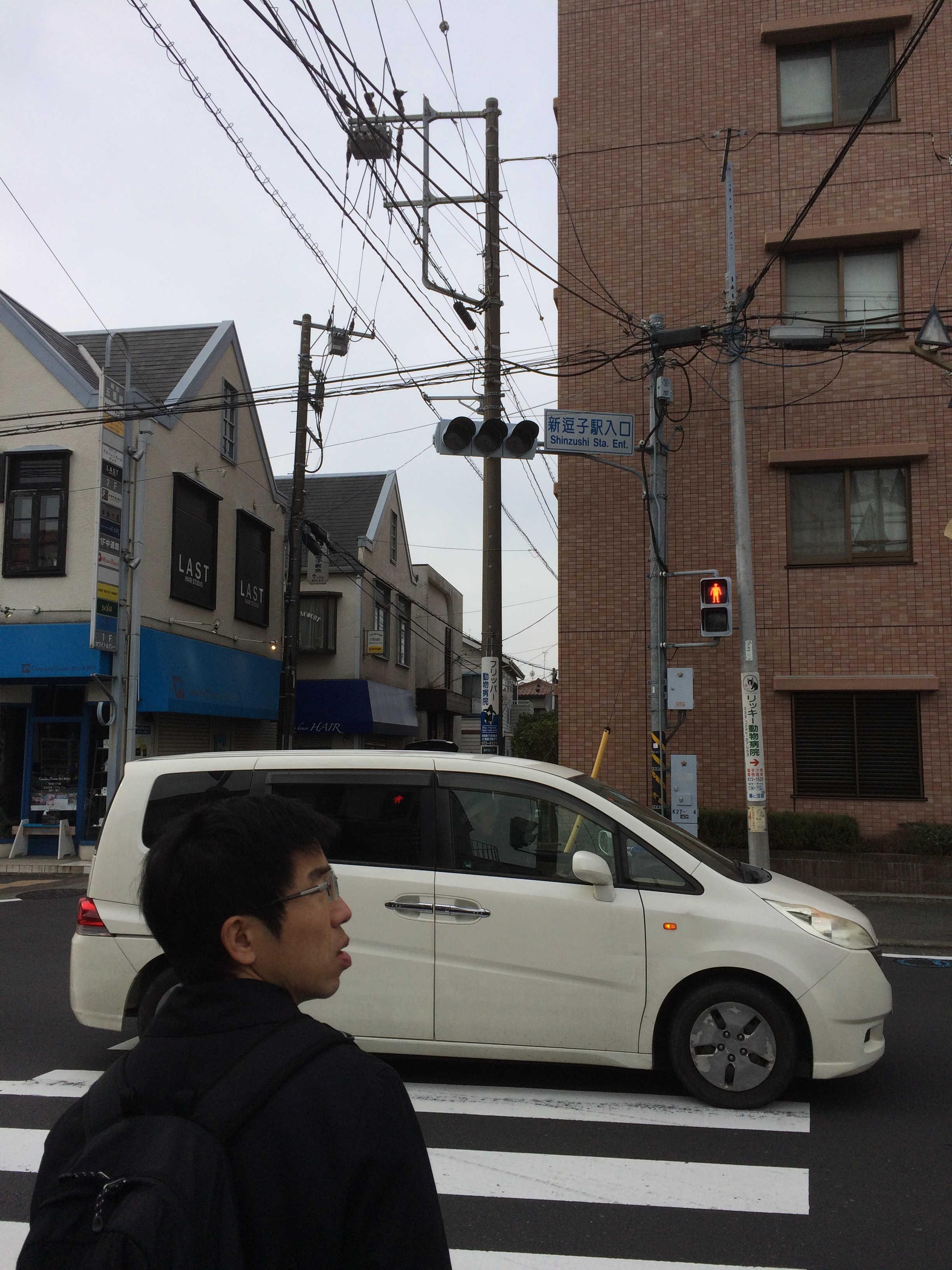 新逗子駅入口