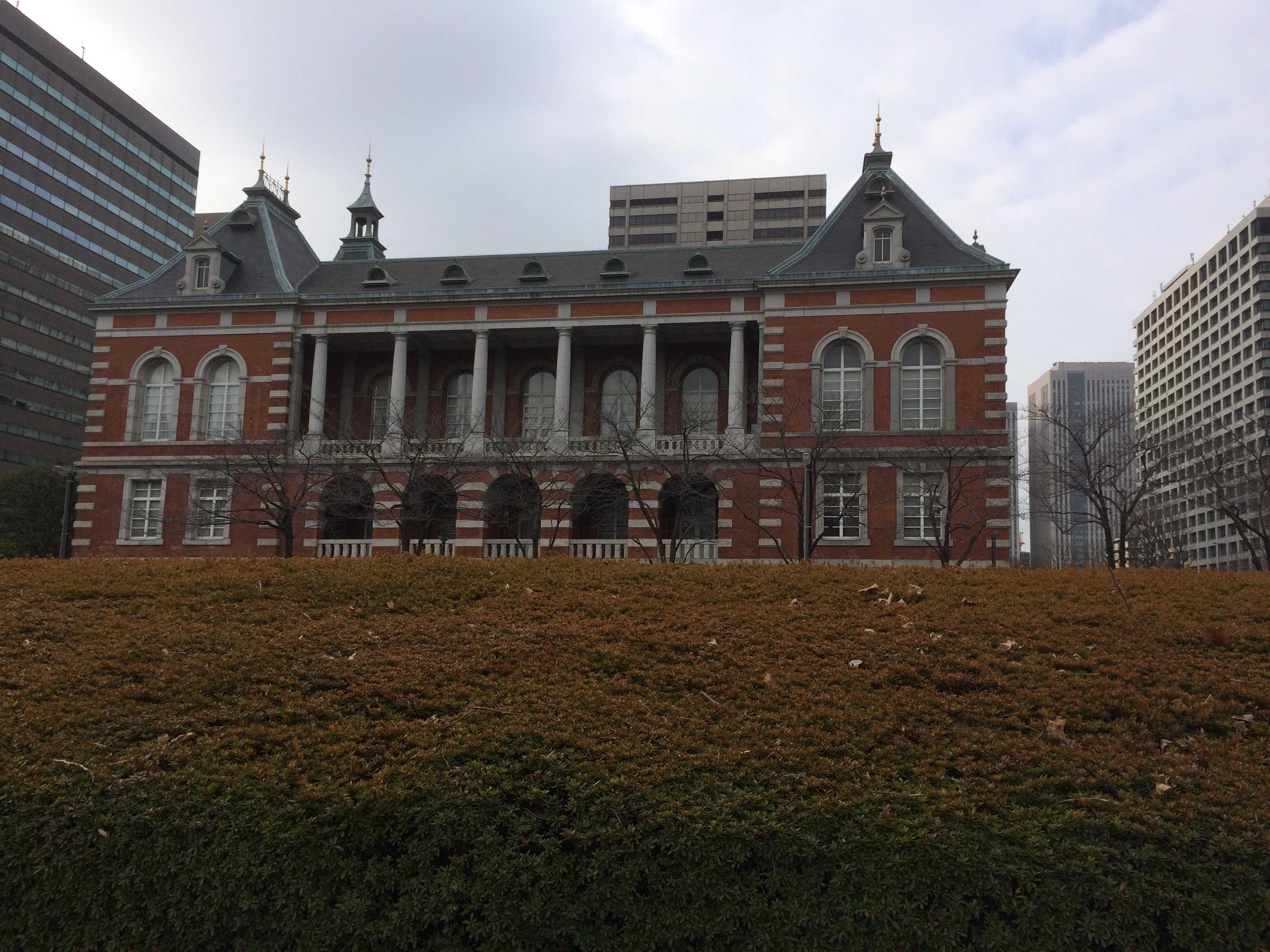 国立国会図書館支部法曹図書館