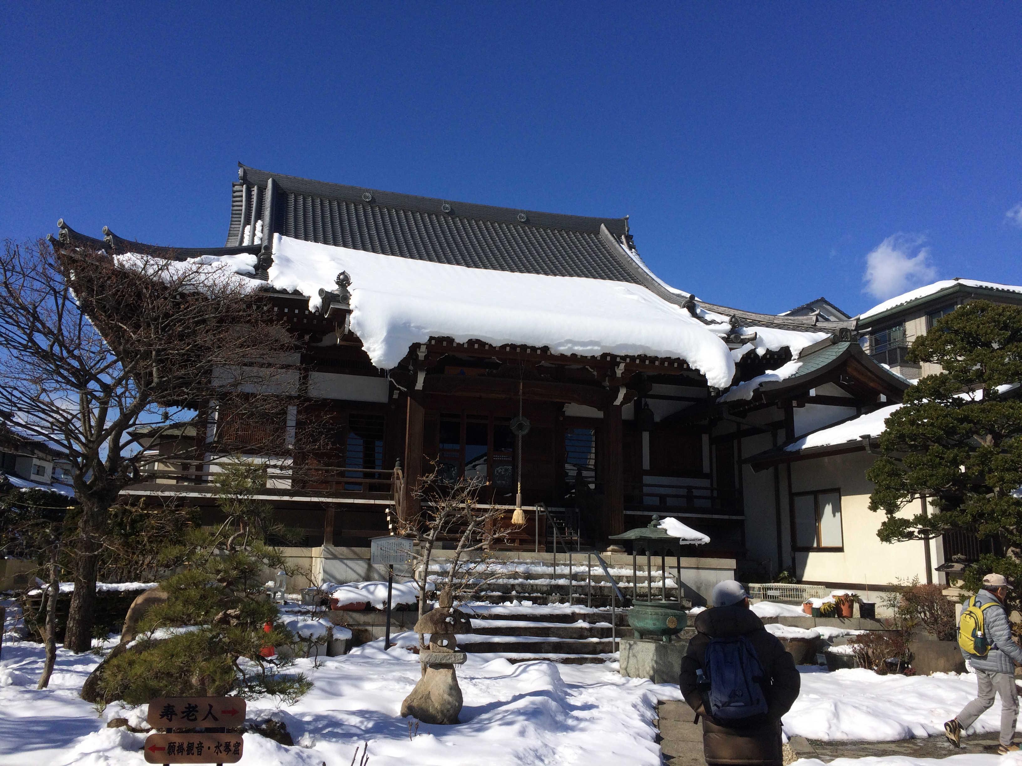 天然寺(寿老人)