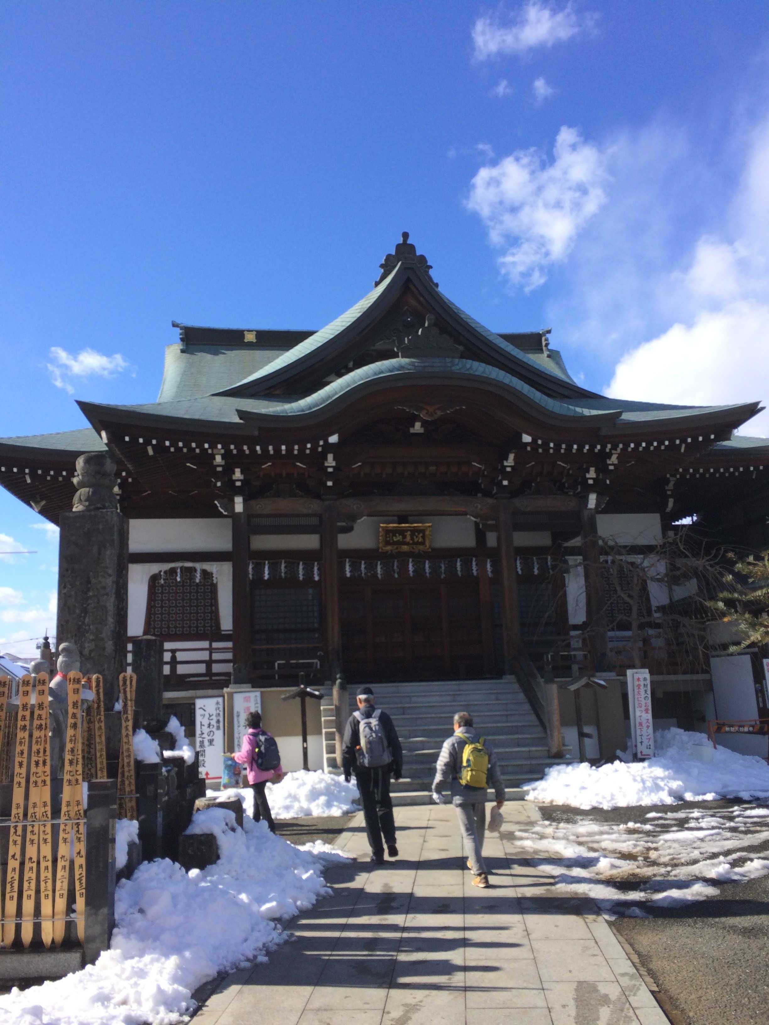 妙昌寺(弁財天)