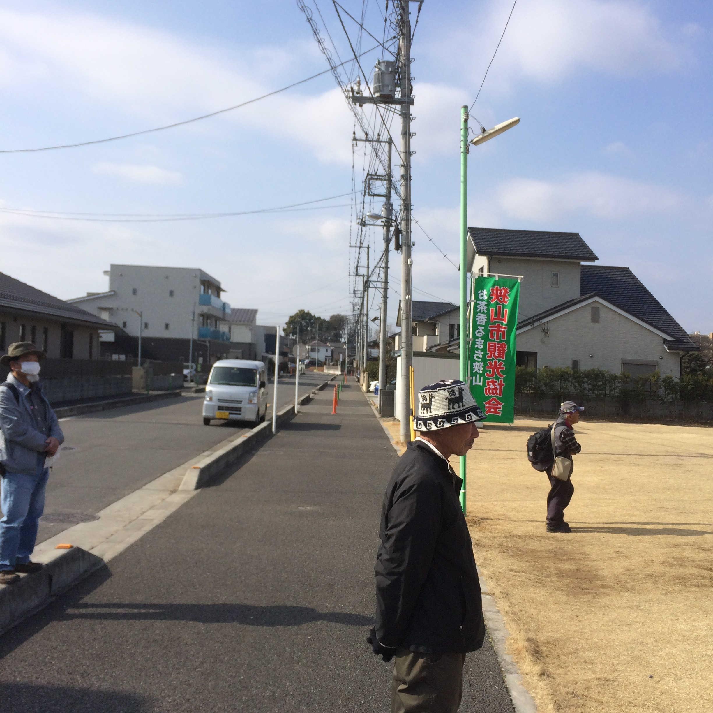 入間川小学校跡地公園(スタート)