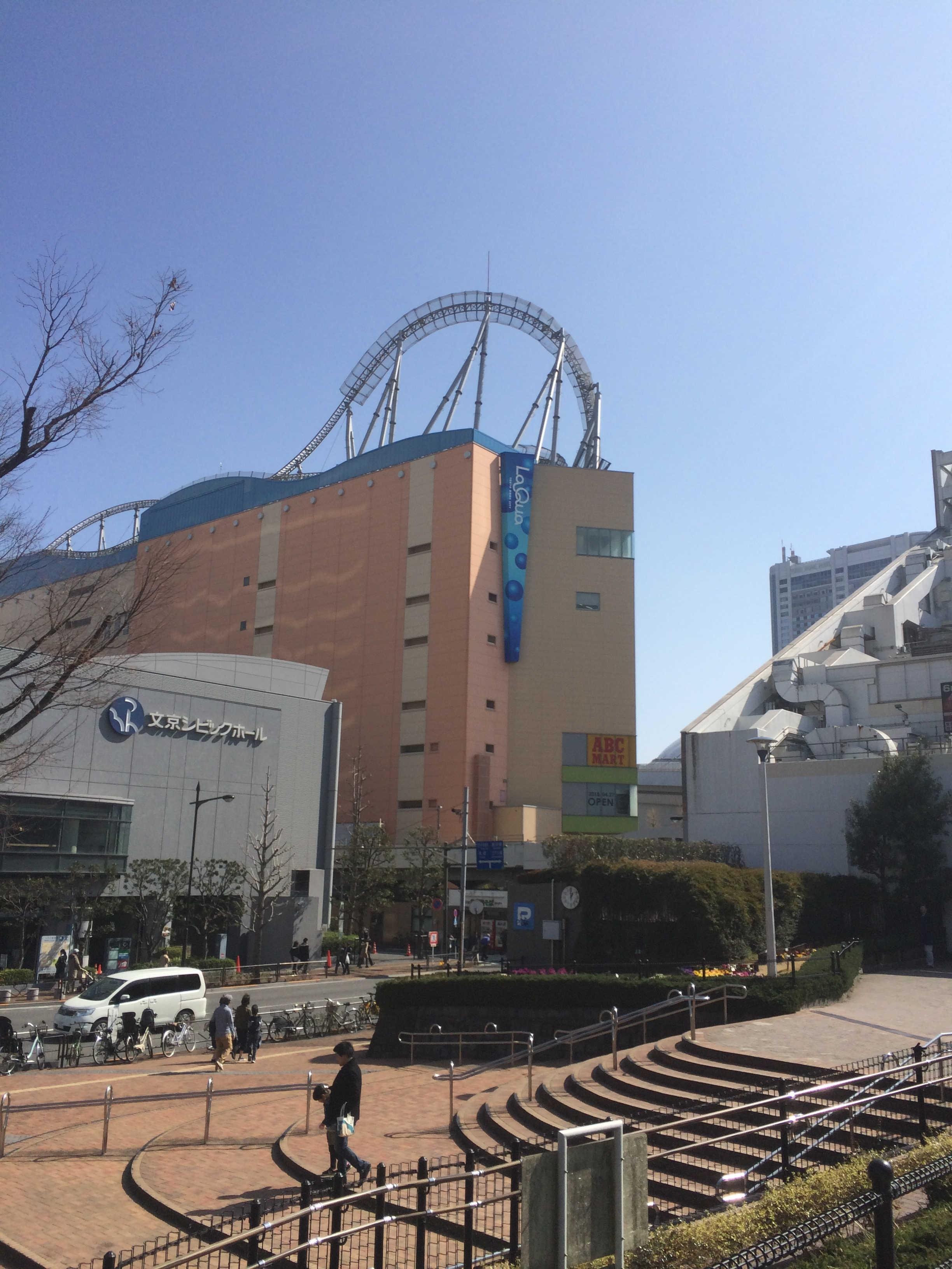 礫川公園(昼飯・トイレ)