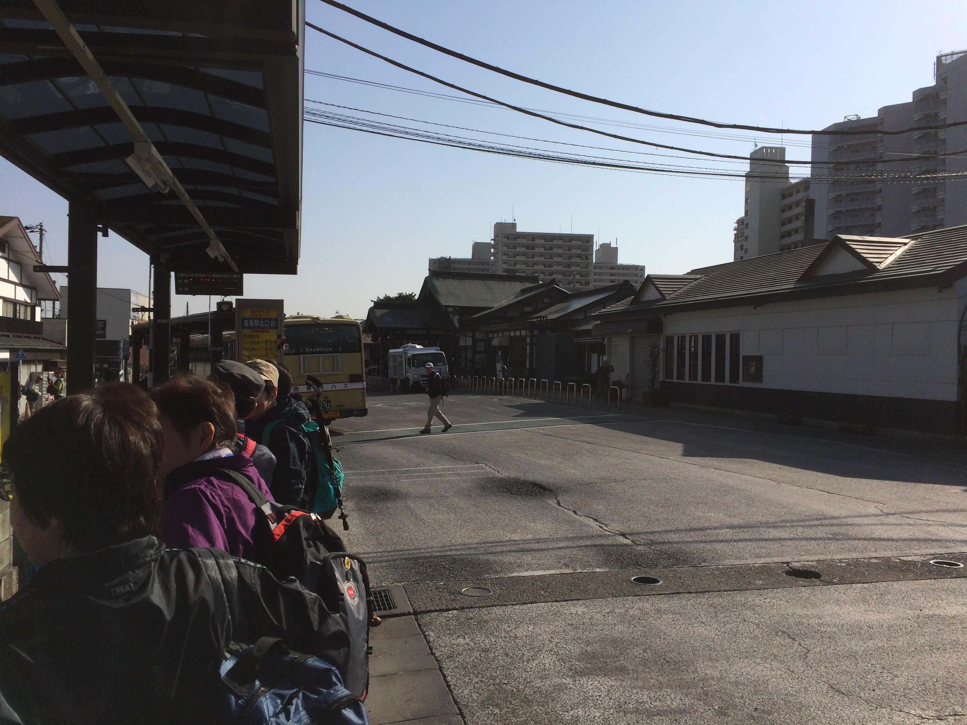 高尾駅北口(バス)(スタート).
