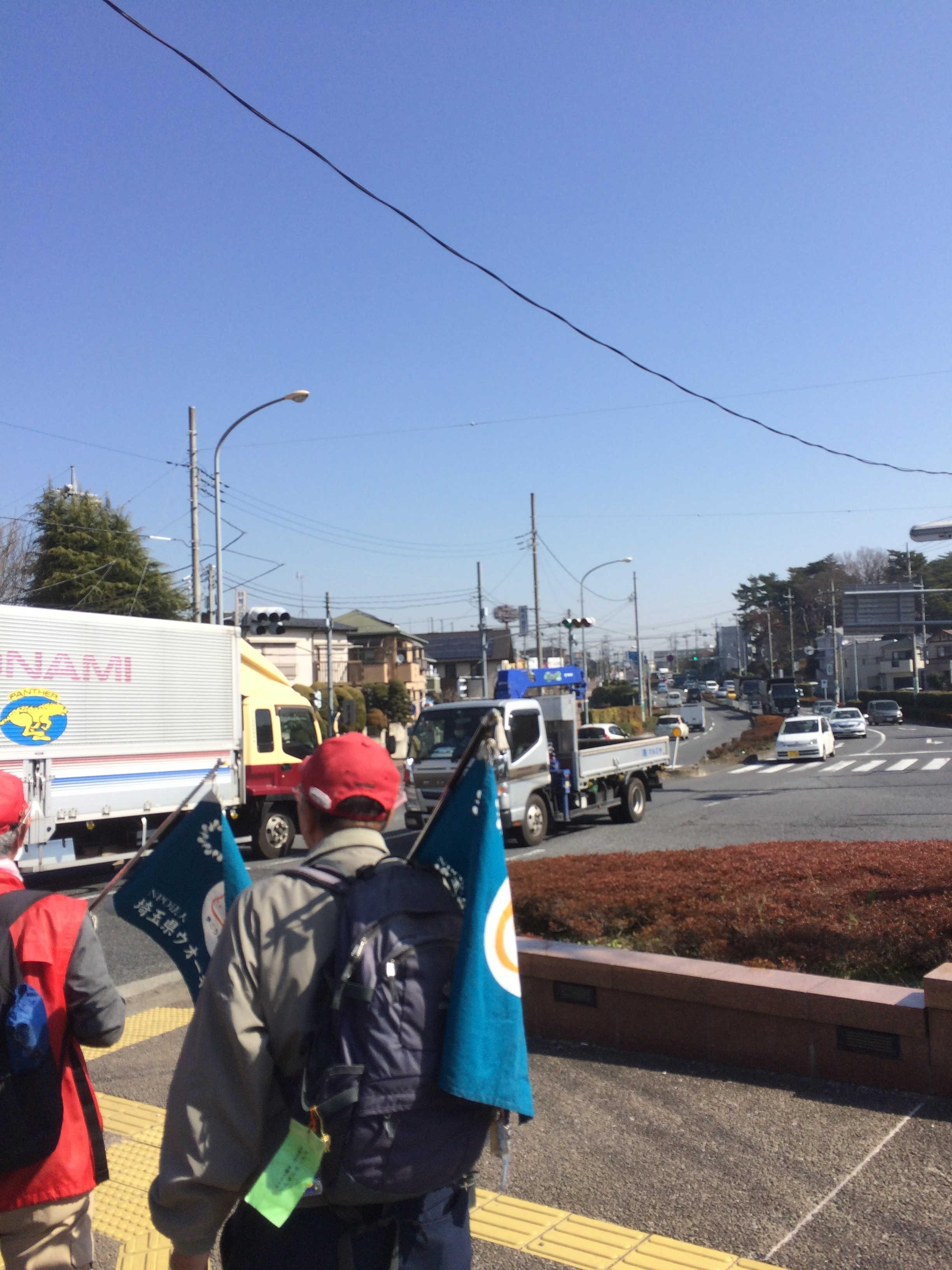 本太坂下(バス)