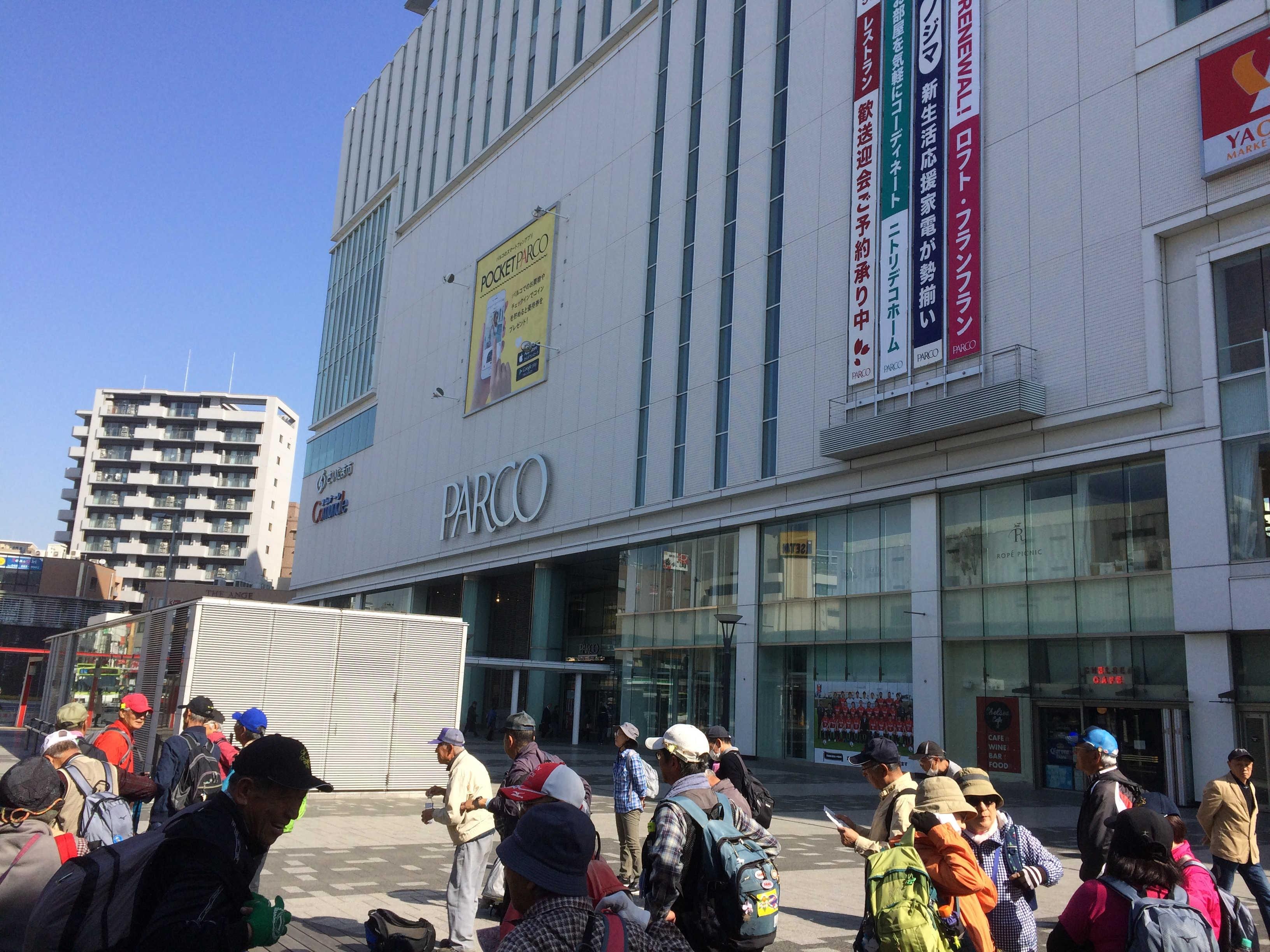 浦和駅東口パルコ前広場(スタート)