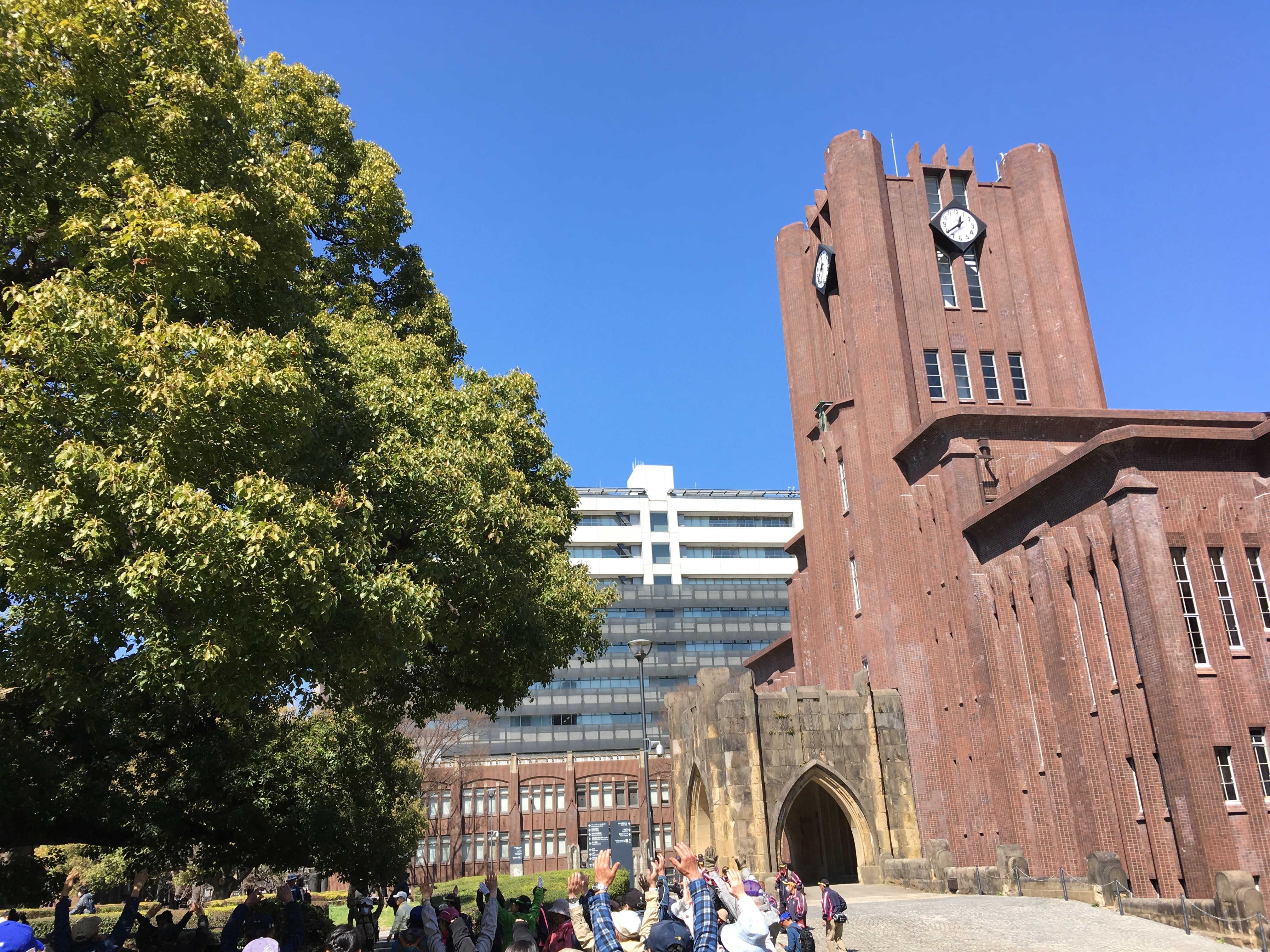 安田講堂(東京大学大学堂)前