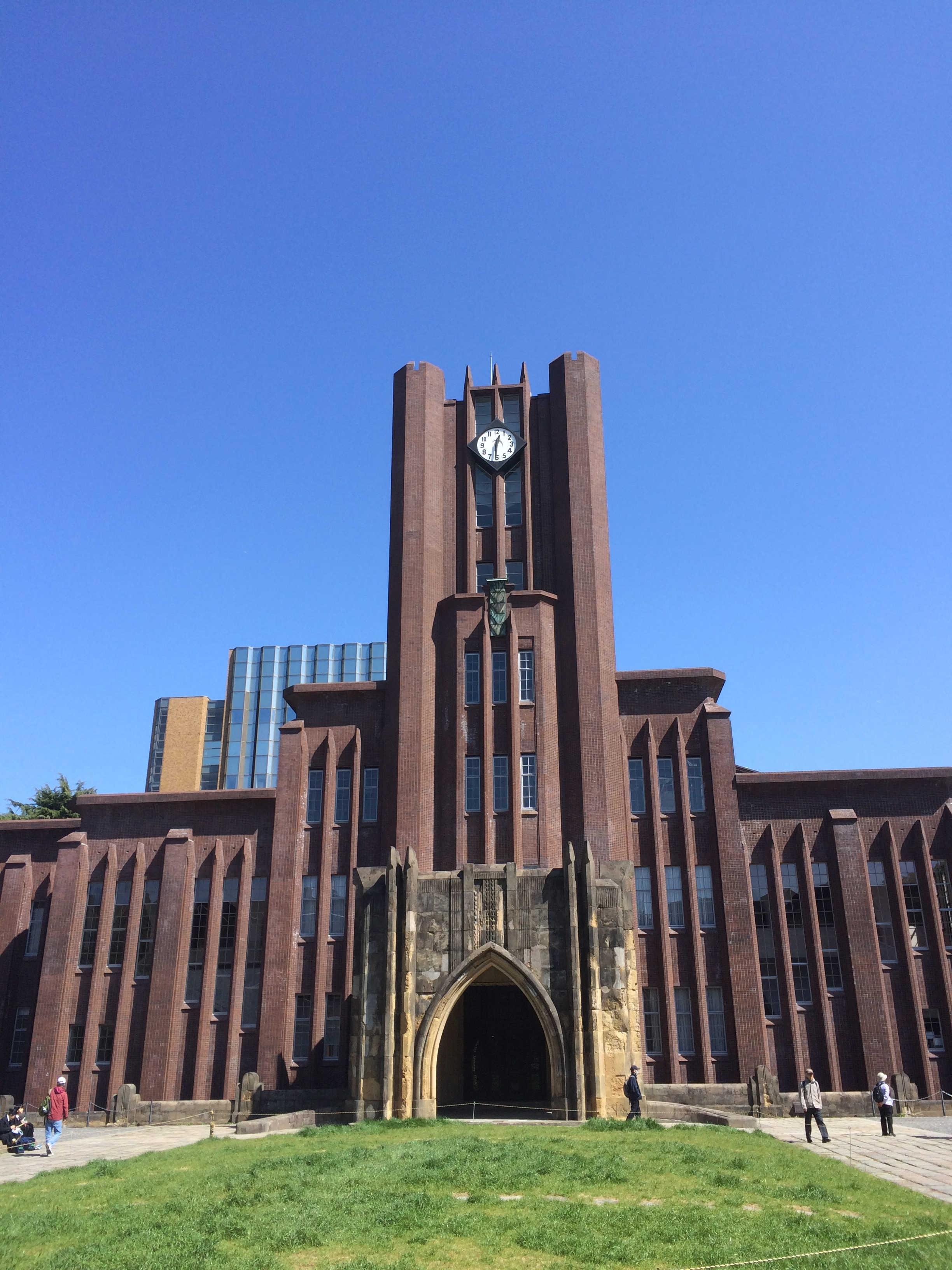 安田講堂 (東京大学大講堂)