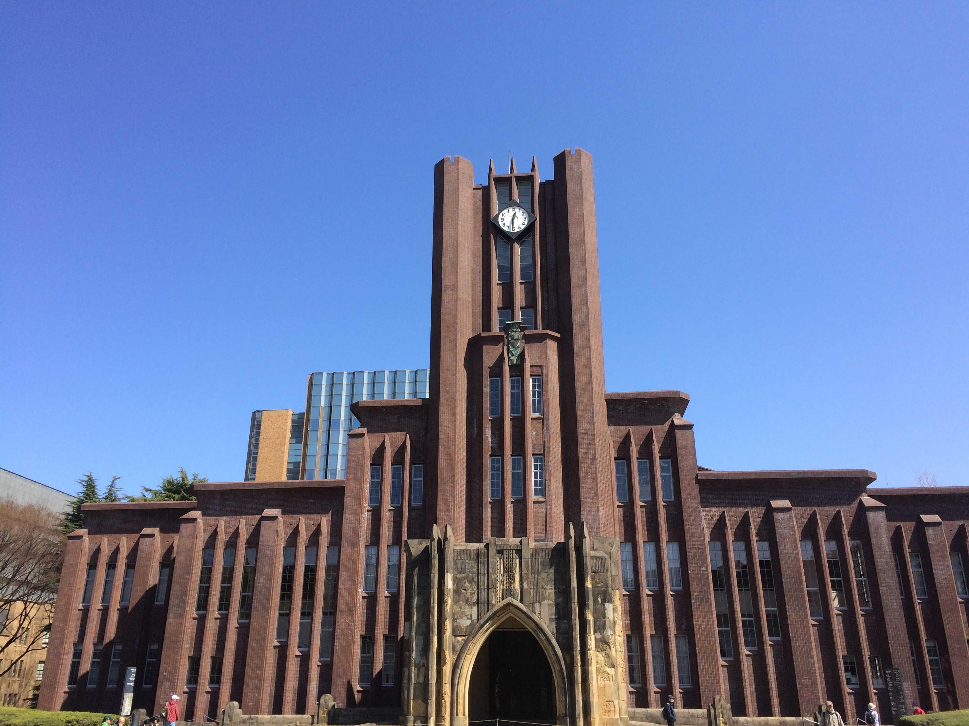 安田講堂(東京大学大学堂)