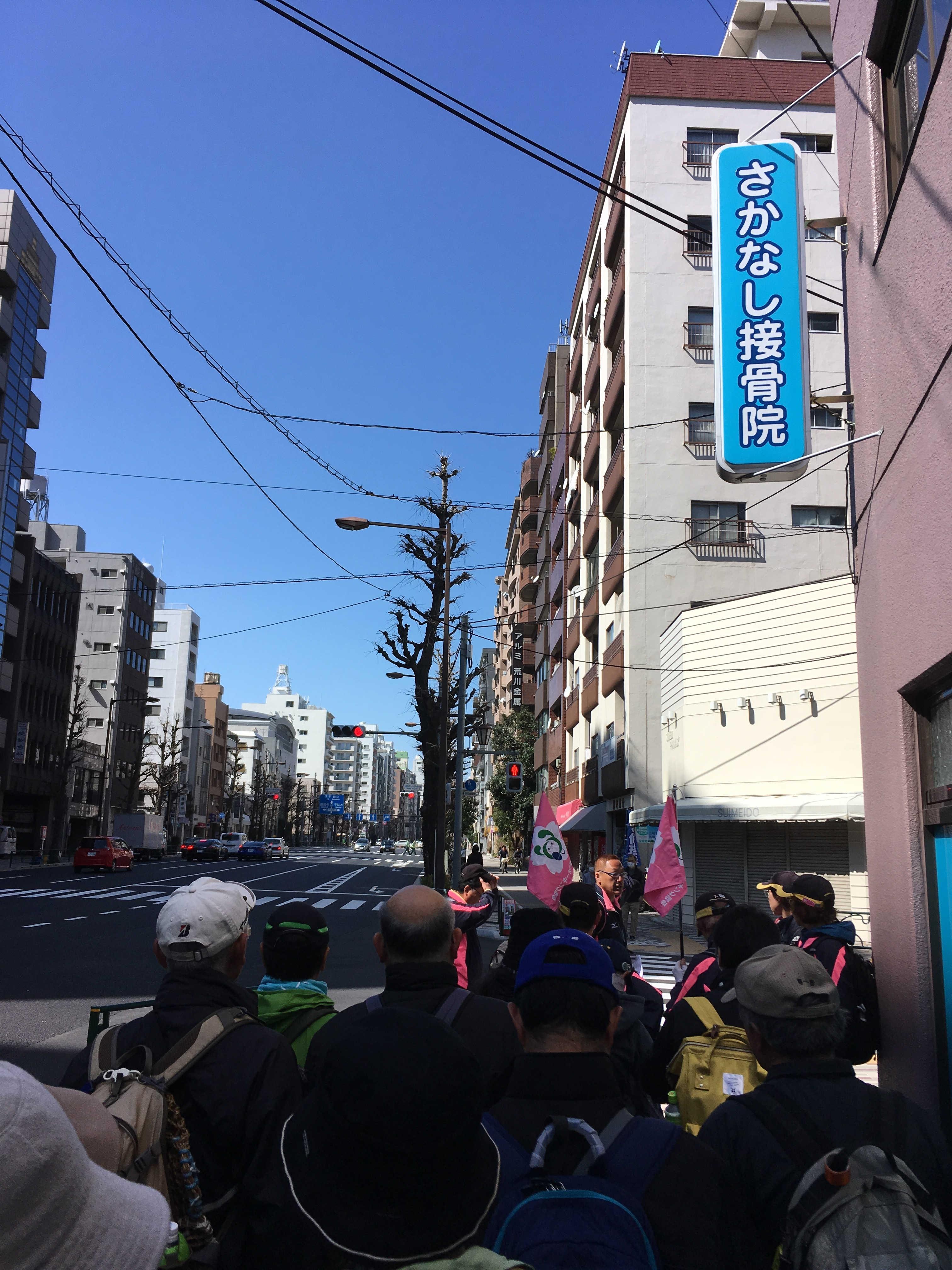 富士神社入口交差点