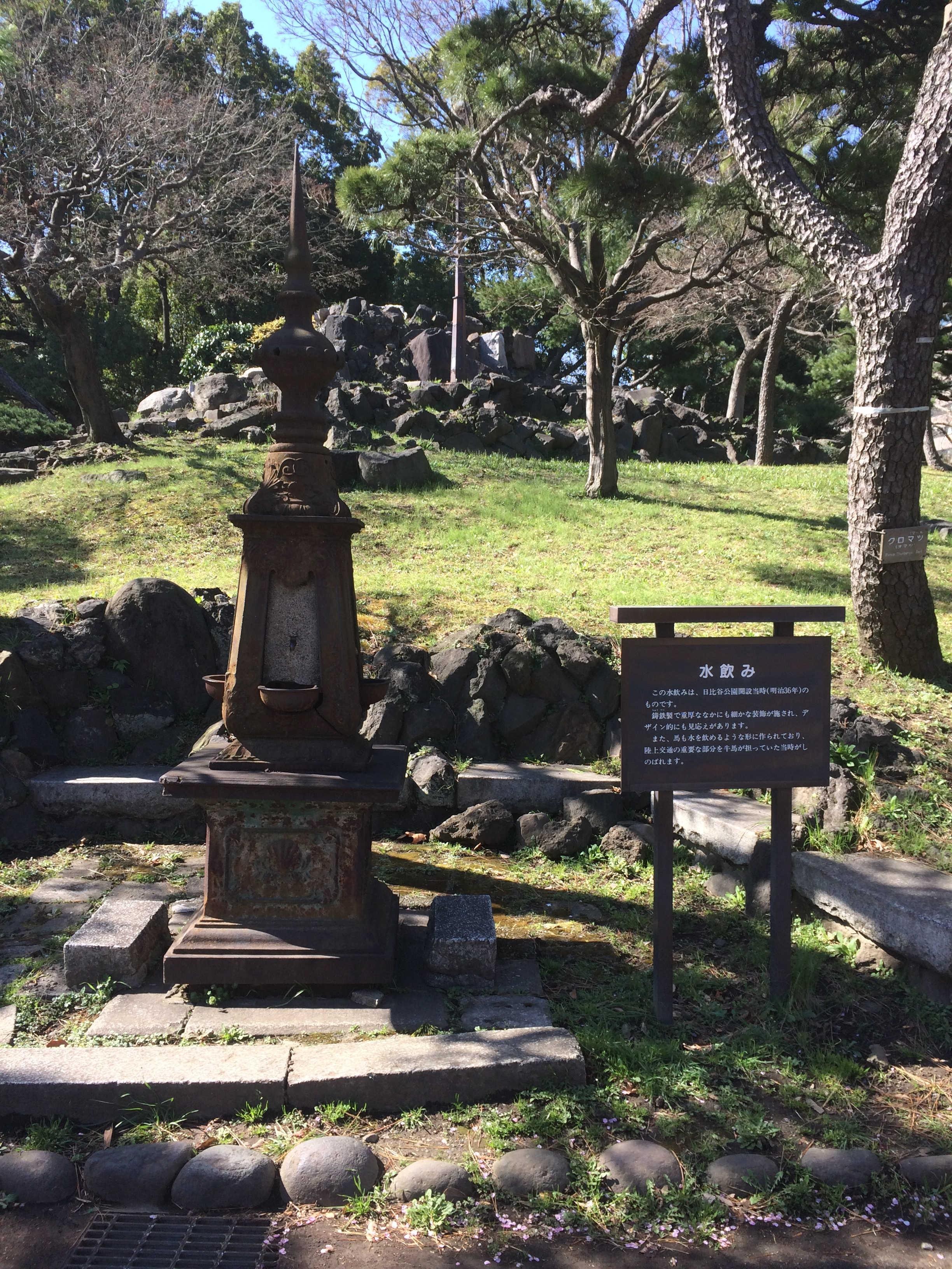 日比谷公園水飲み場