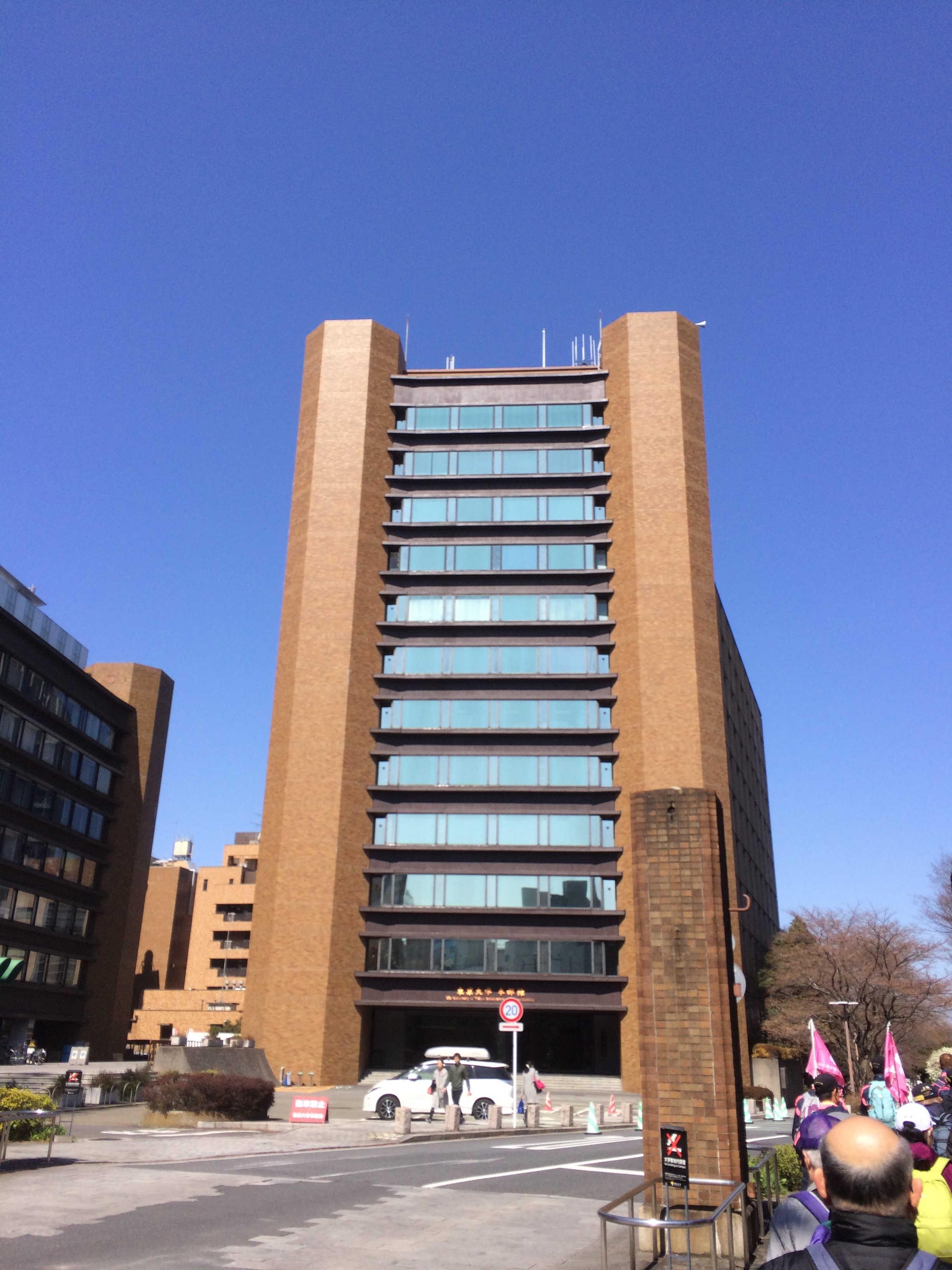 東京大学本部棟