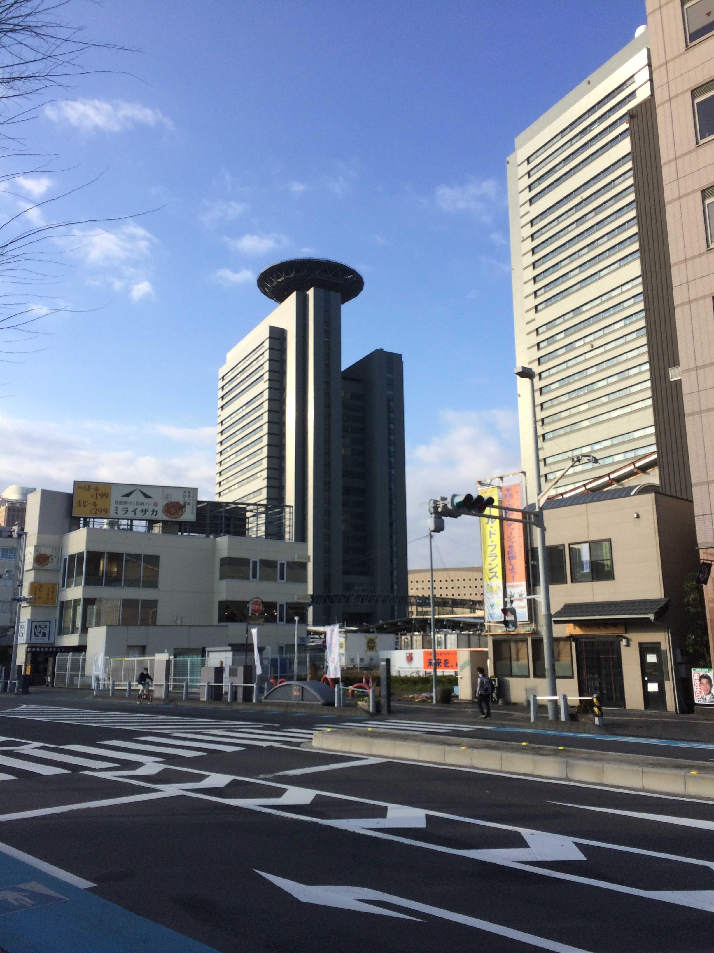 中央会場(高沼遊歩道)(スタート)