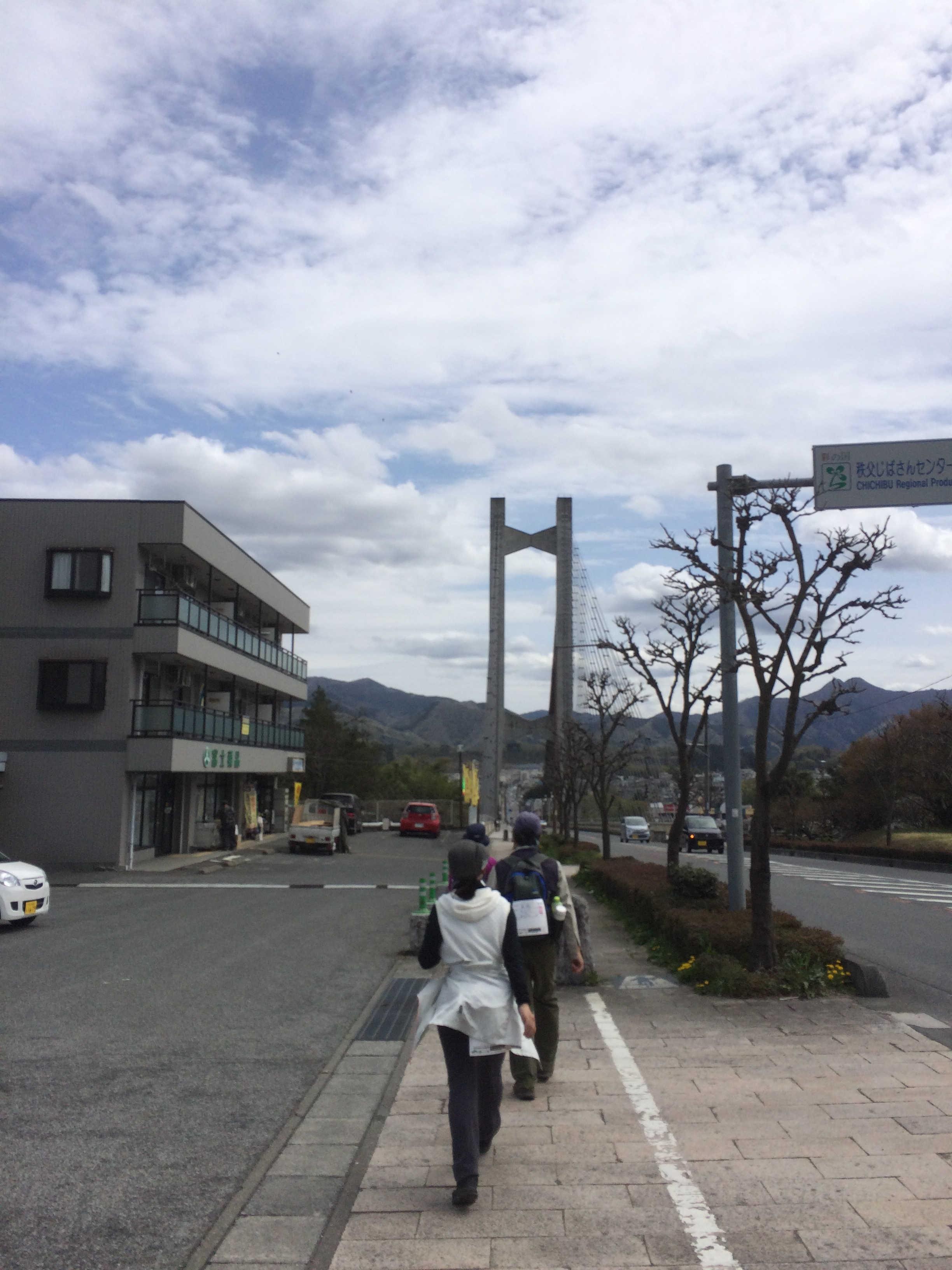 埼玉県道208号秩父停車場秩父公園線