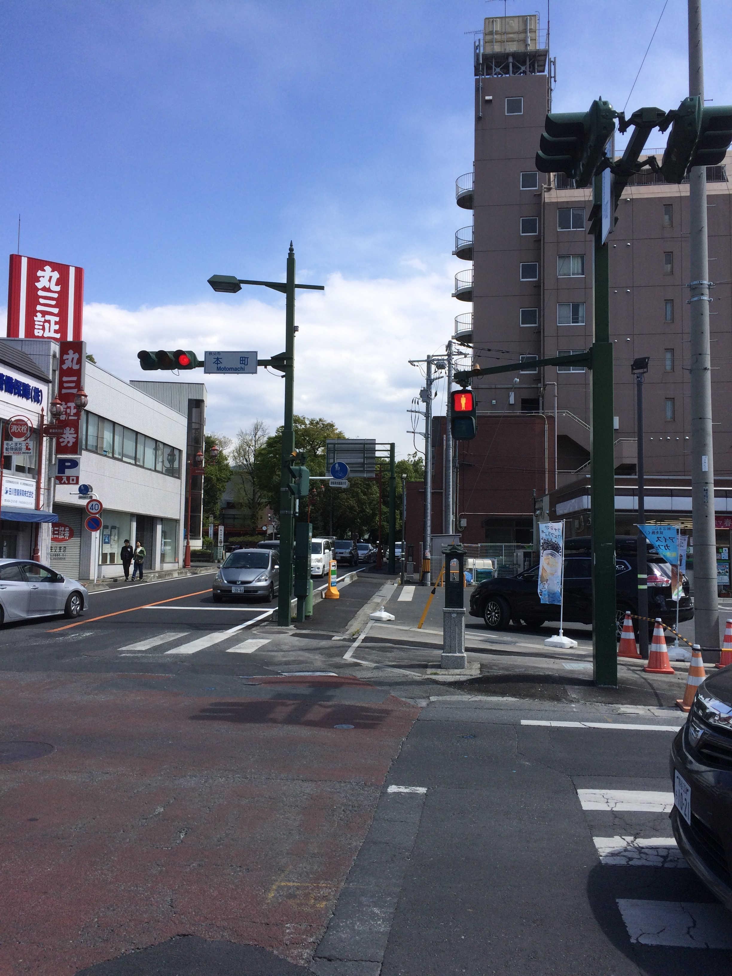 本町交差点