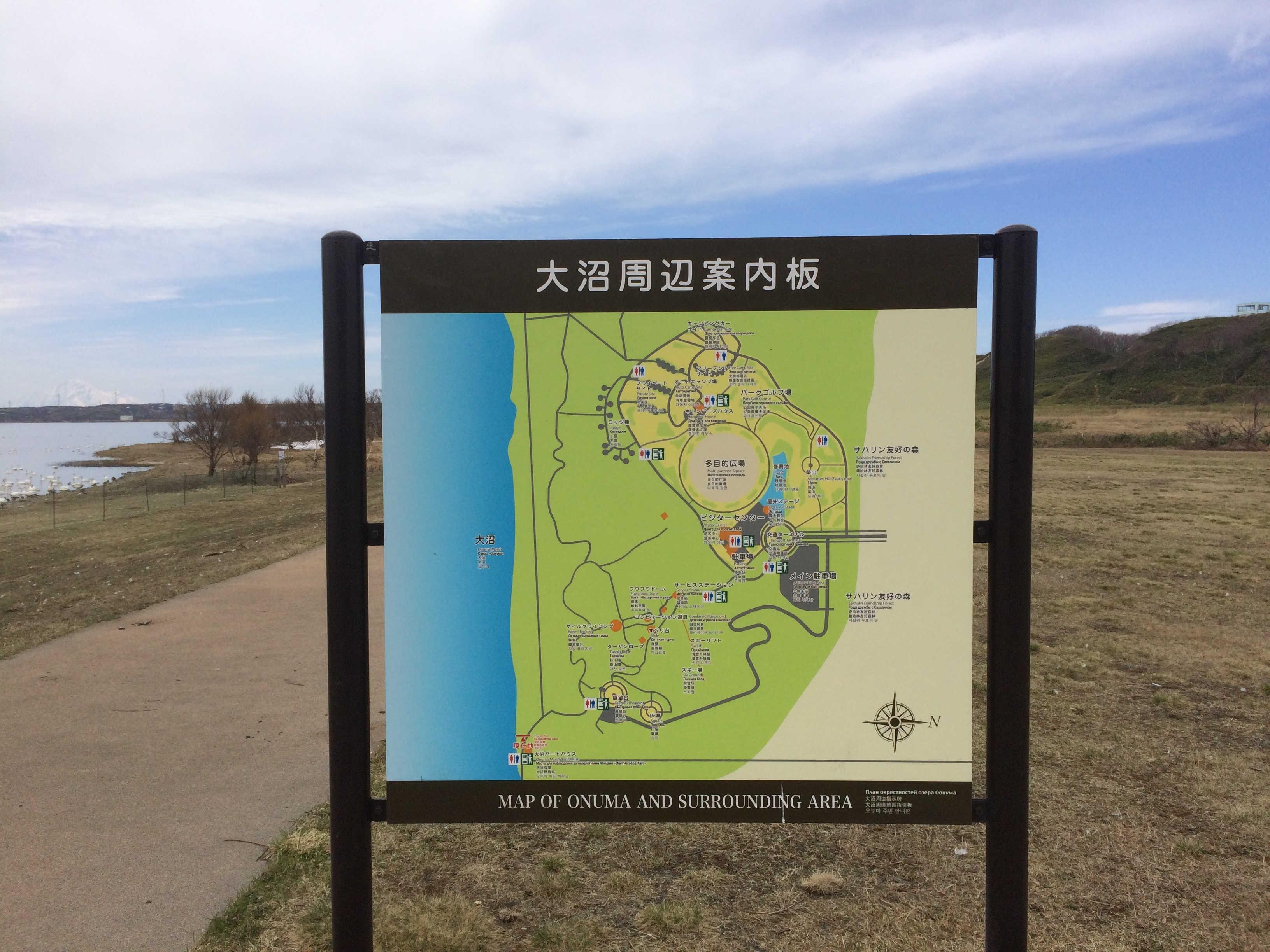 大沼周辺案内図