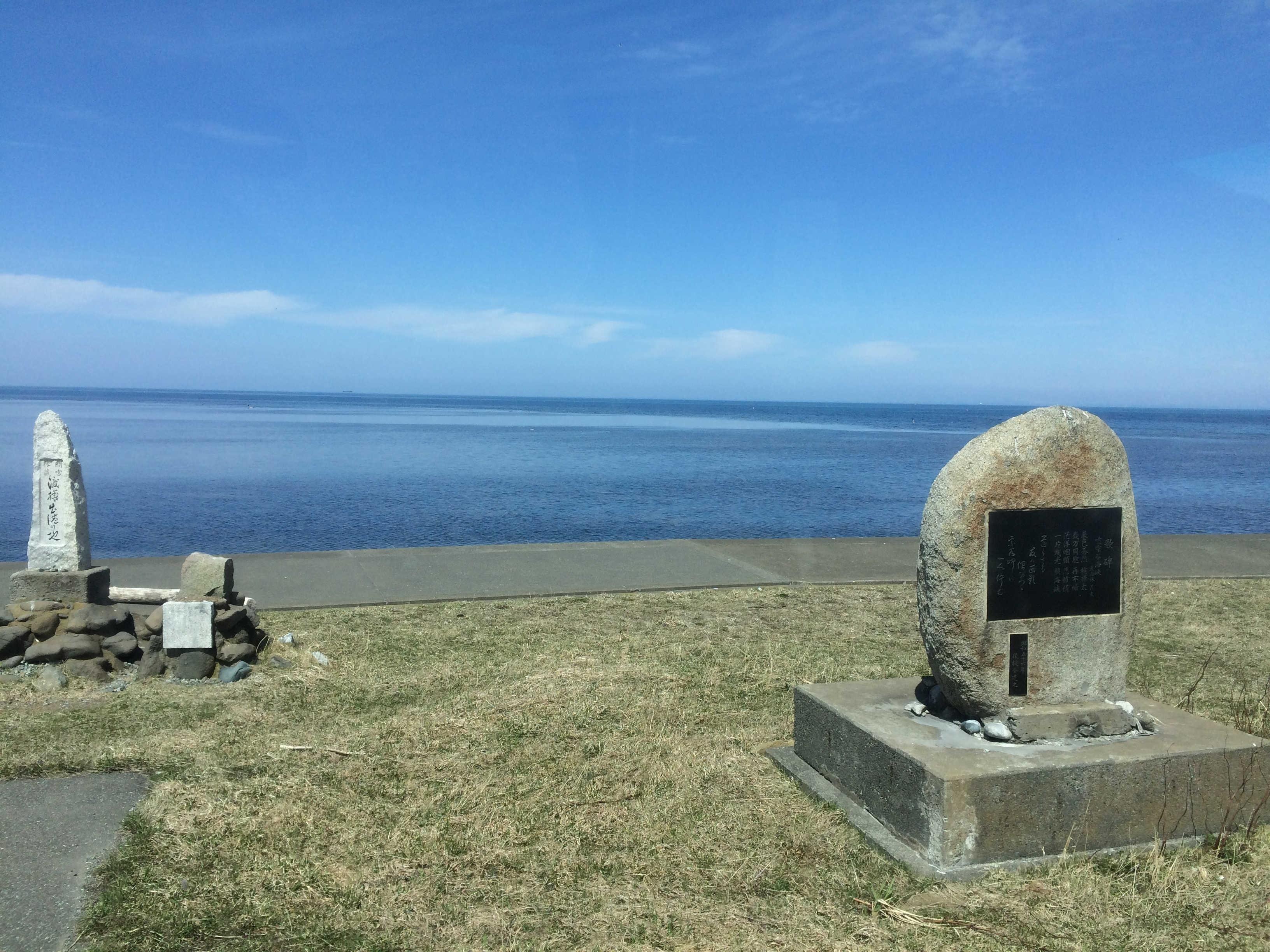 宗谷岬から樺太が見える?