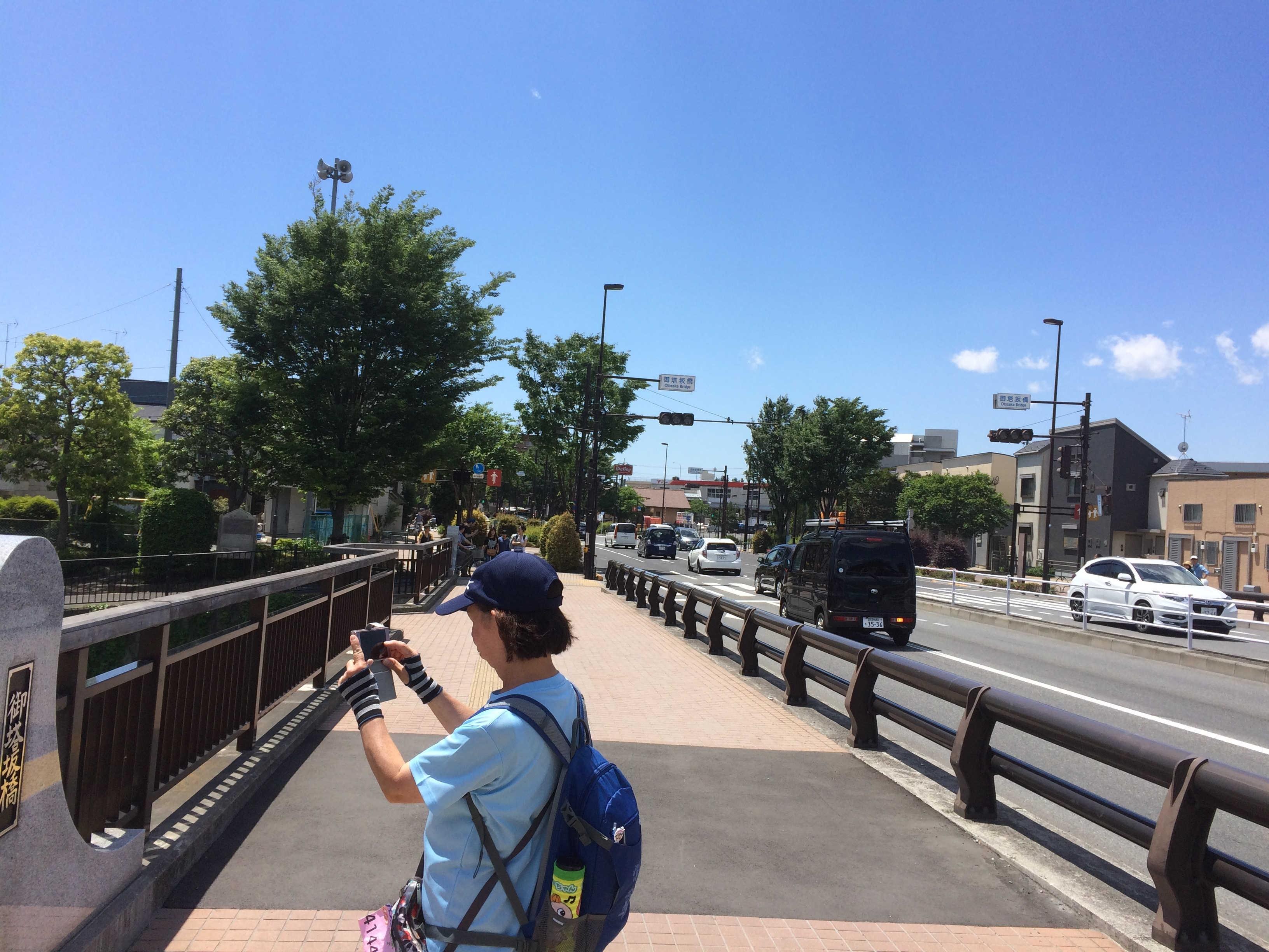 御塔坂橋(おとざかばし)