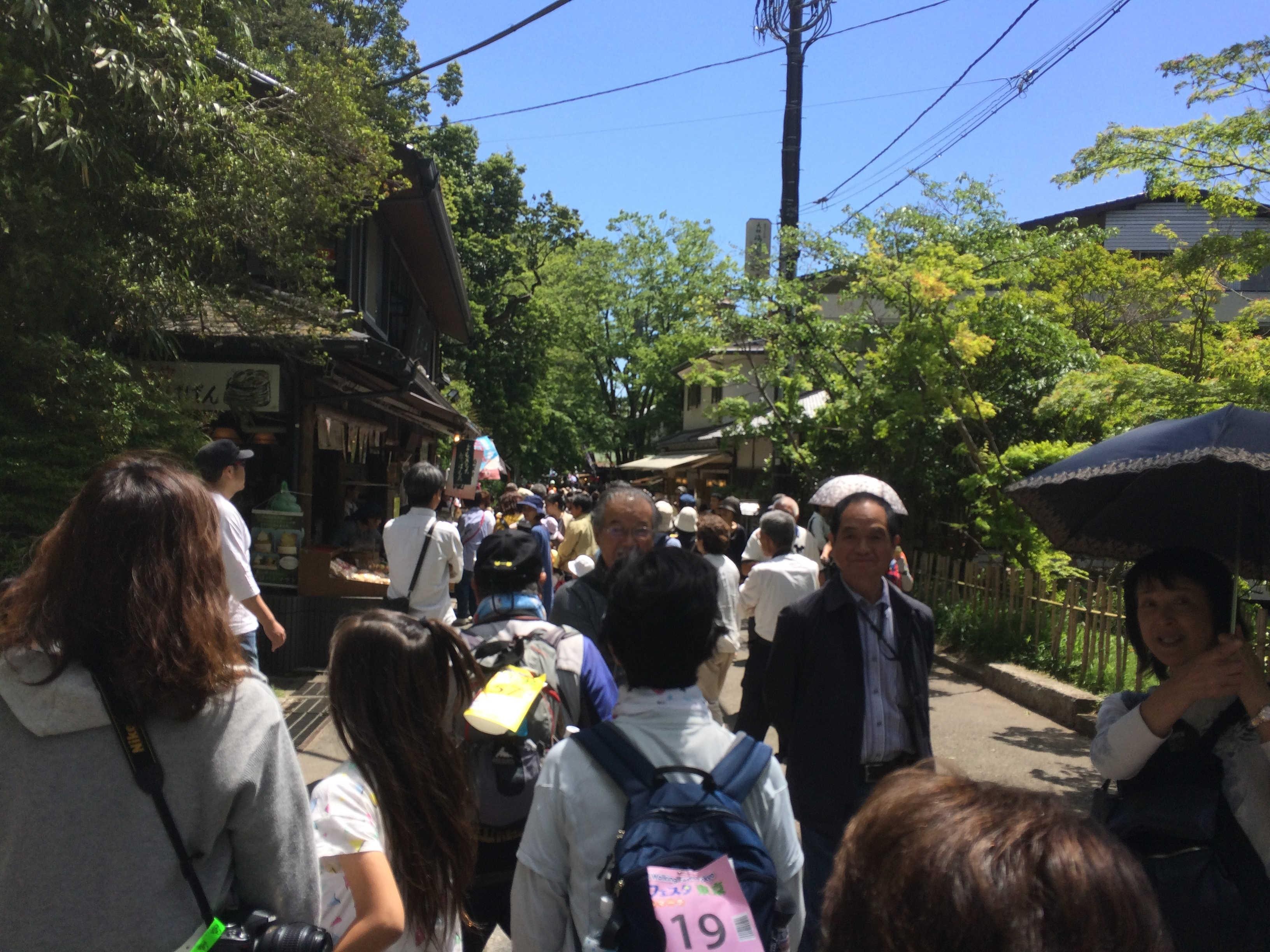 東京都立神代植物公園