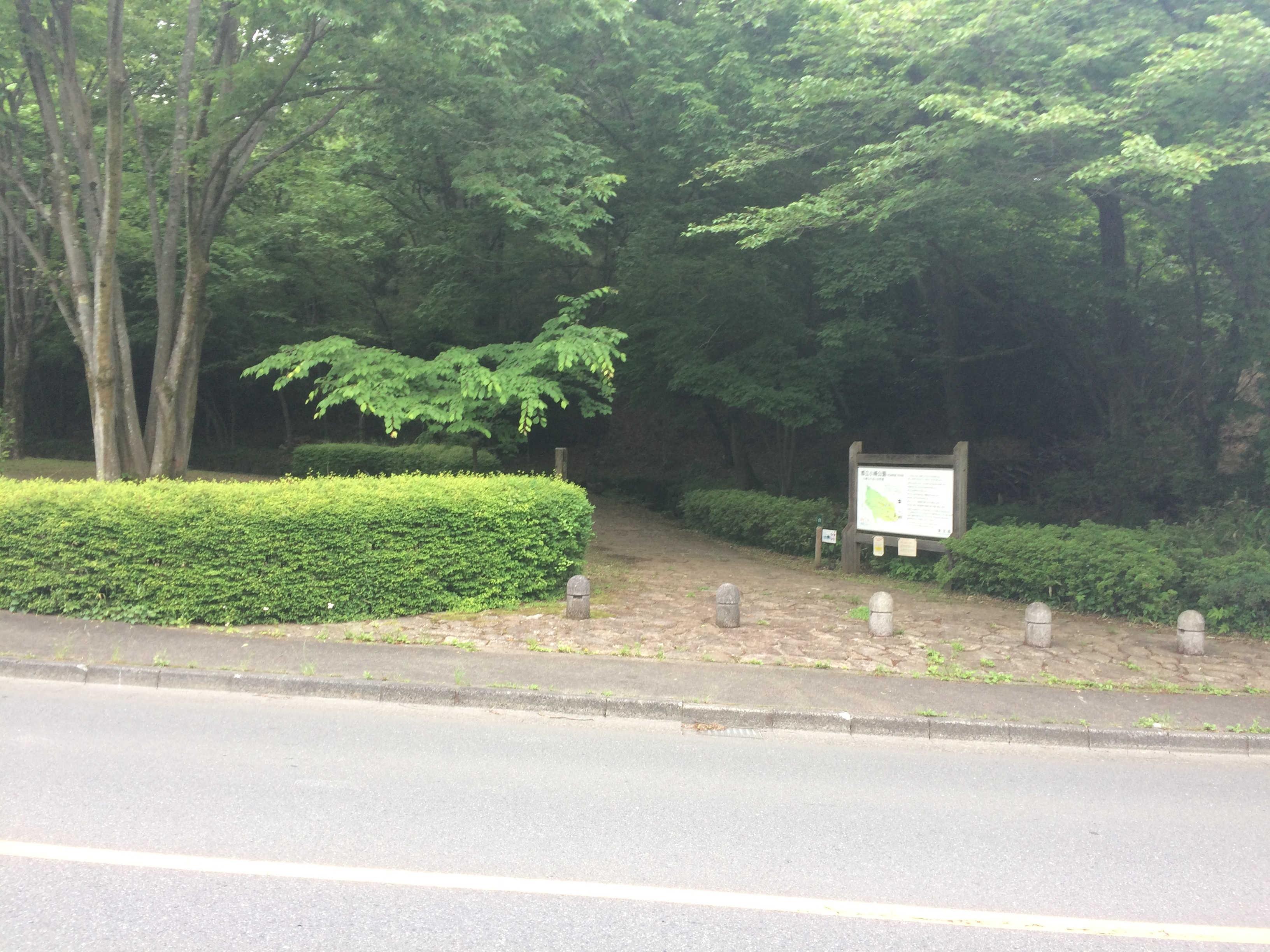 小峰公園バス停