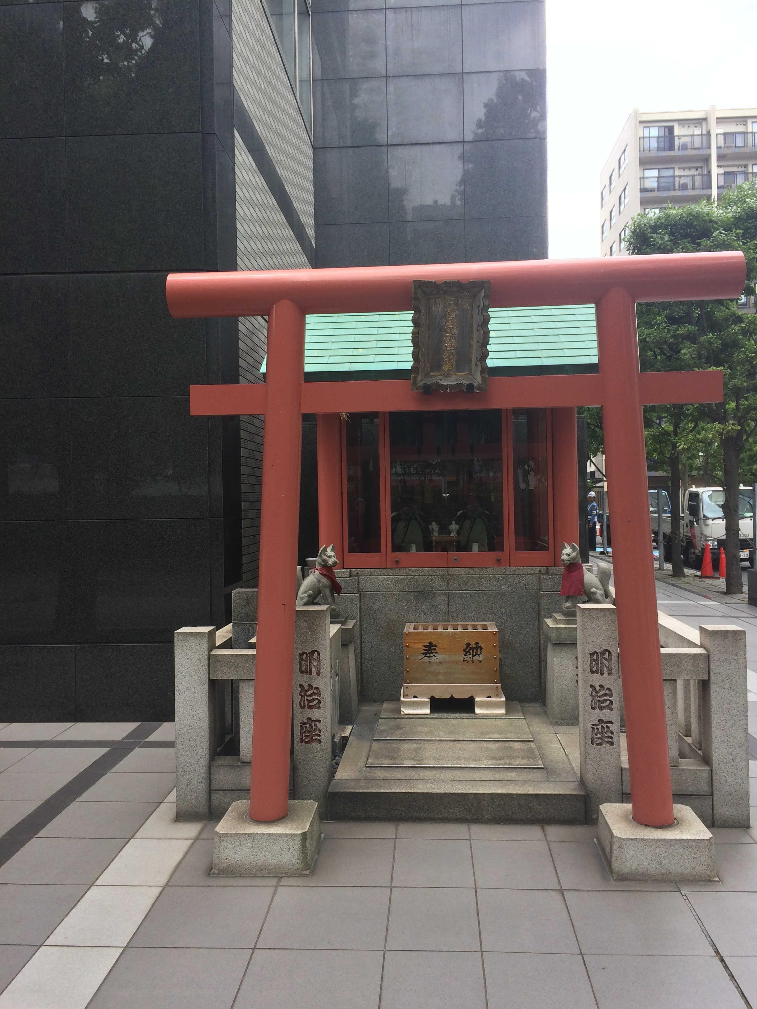 明治座稲荷神社