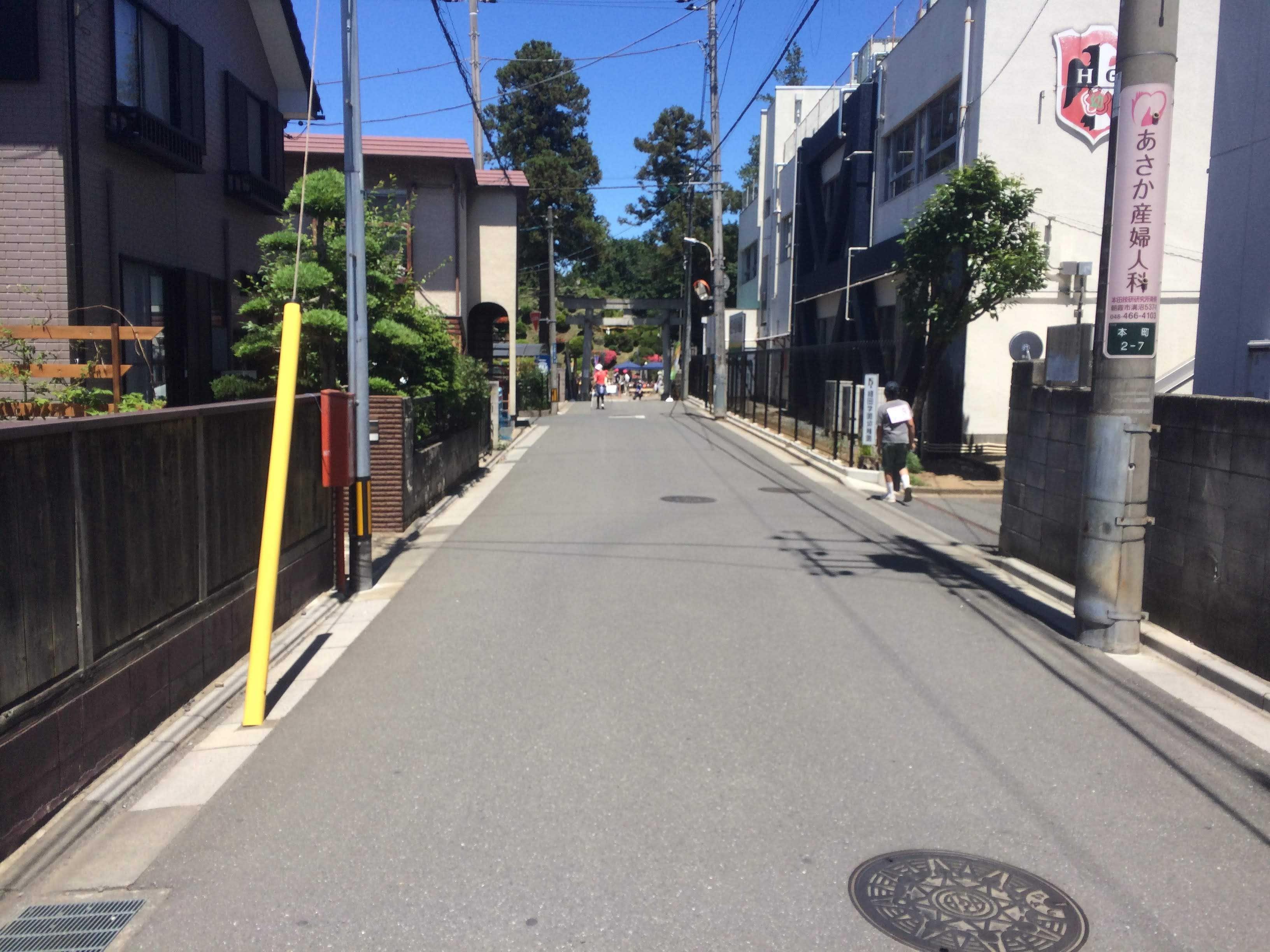 細田学園高校前