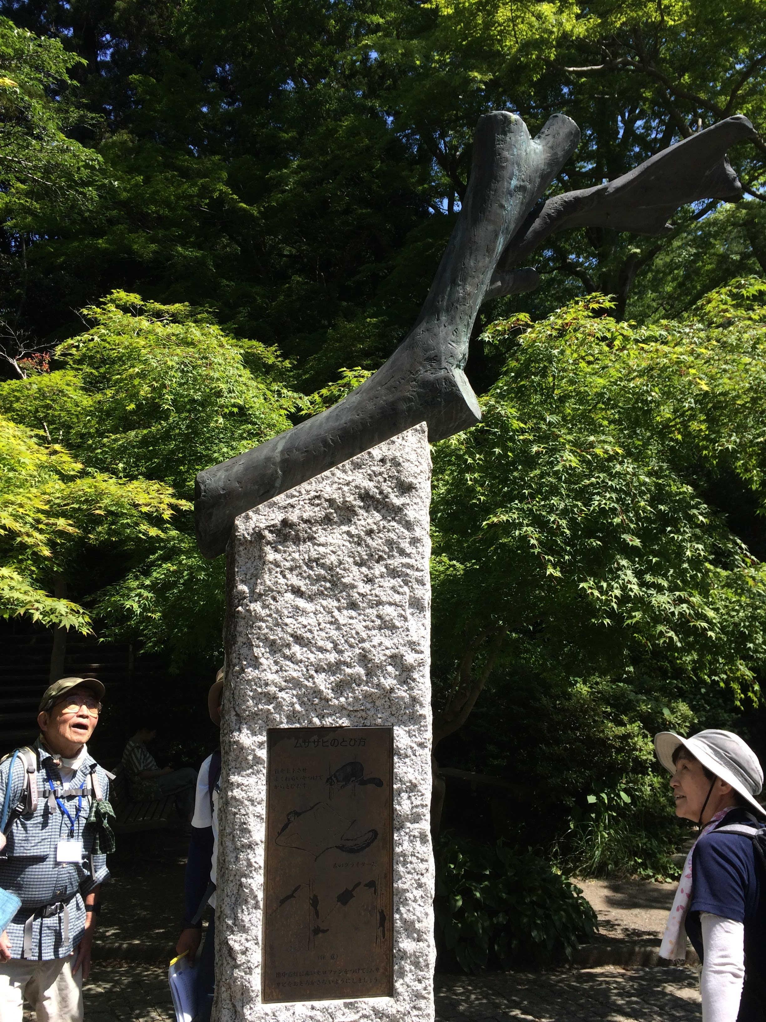 ムササビの銅像