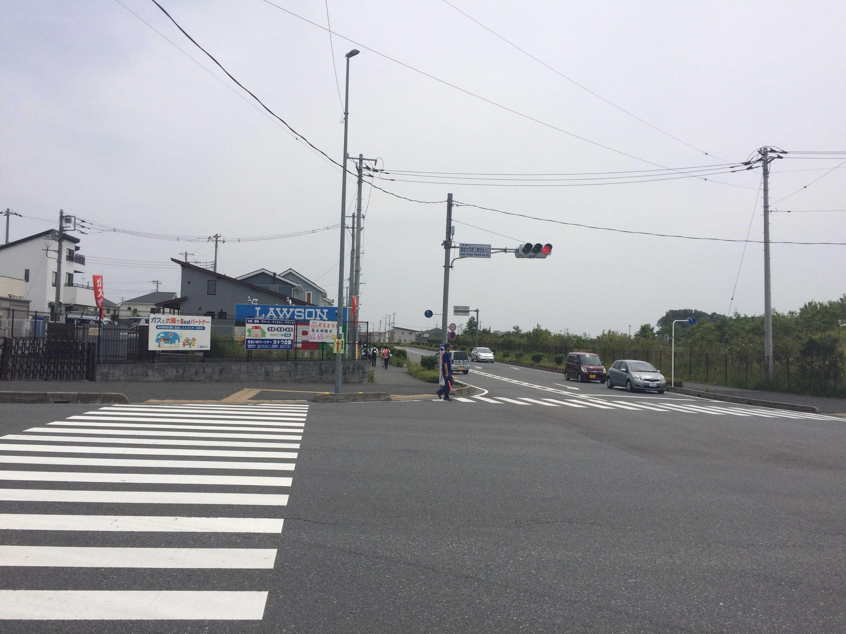 飯能大河原工業団地入口